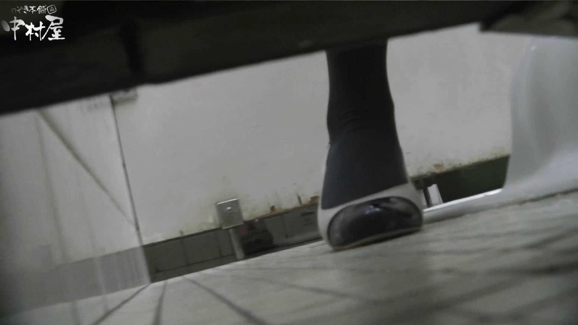 vol.41 命がけ潜伏洗面所! 毛薄め・硬度並・推定250g プライベート ワレメ無修正動画無料 112PIX 95