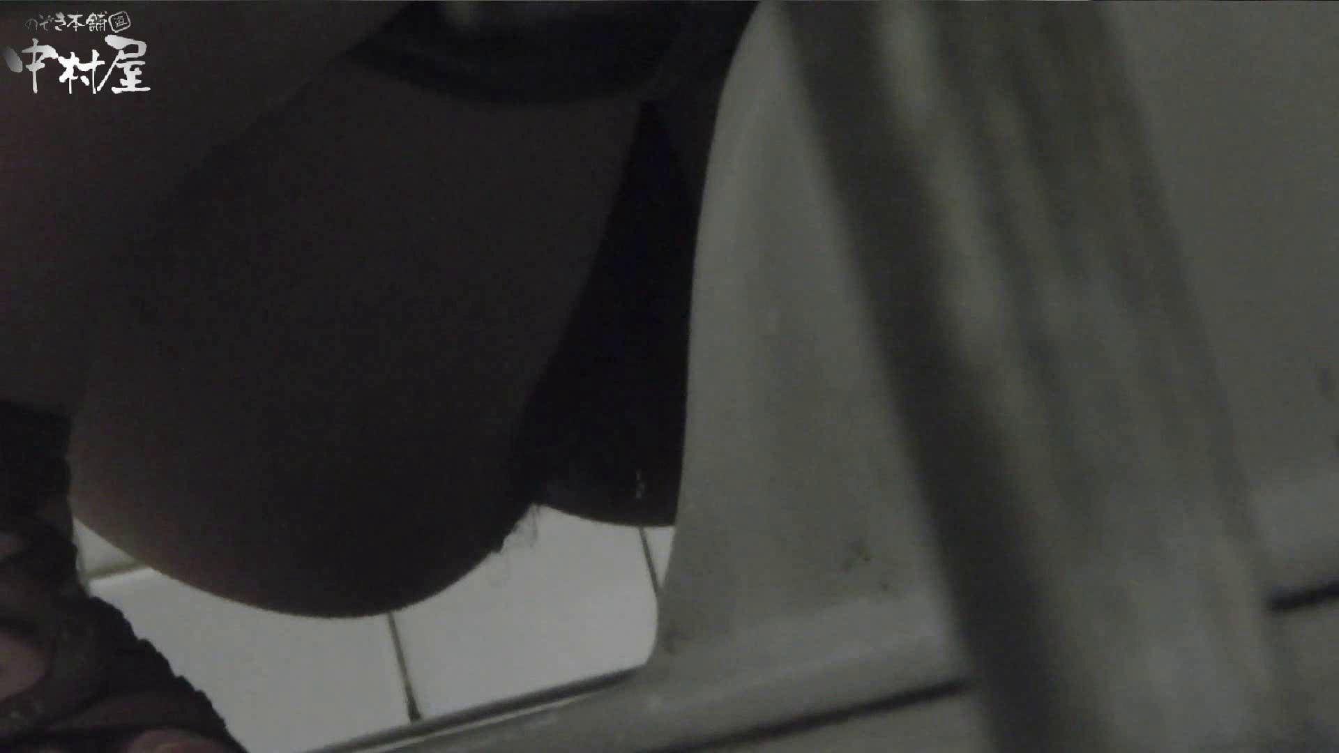vol.42 命がけ潜伏洗面所! カカト上げながら・硬度強(太)・180g 洗面所編 のぞき動画キャプチャ 101PIX 47