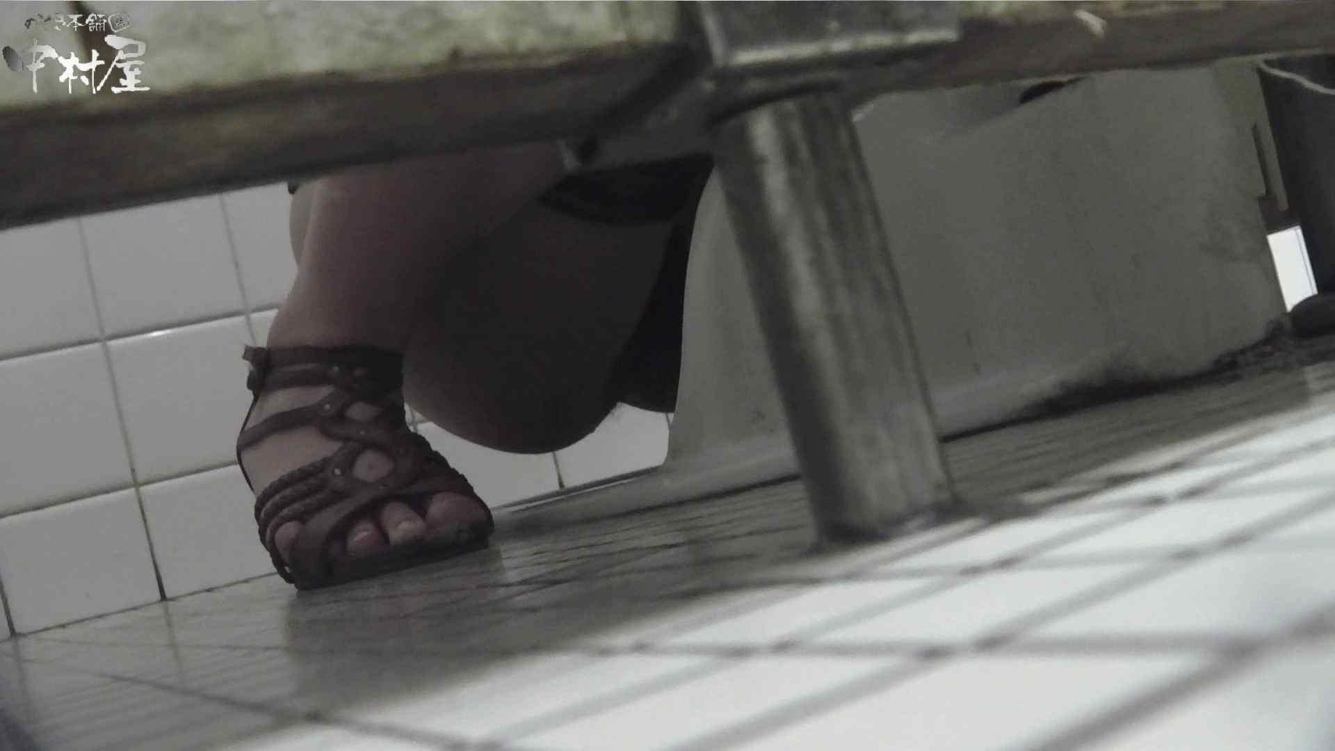 vol.42 命がけ潜伏洗面所! カカト上げながら・硬度強(太)・180g 潜入 | プライベート  101PIX 58