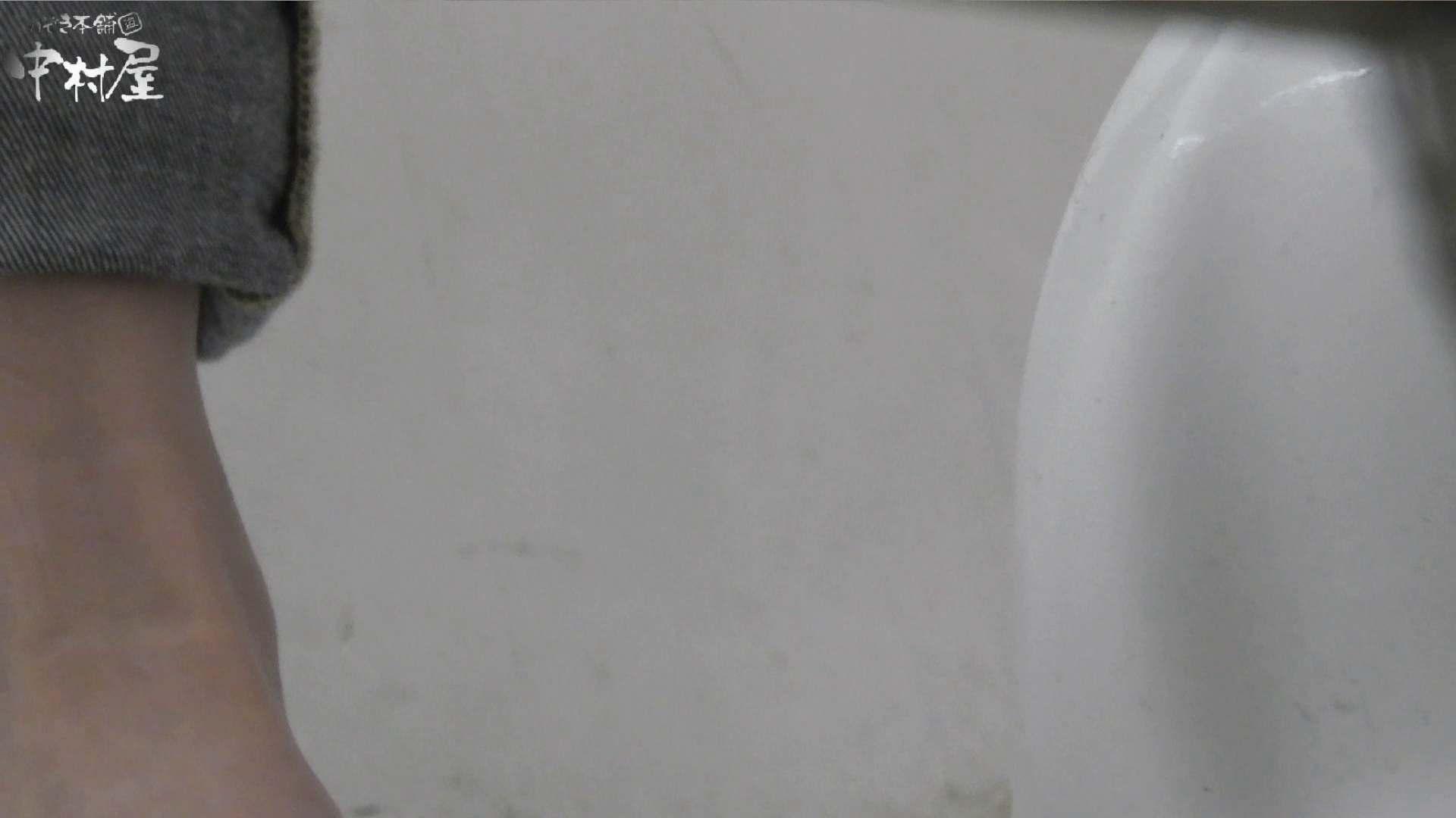 vol.42 命がけ潜伏洗面所! カカト上げながら・硬度強(太)・180g 潜入 | プライベート  101PIX 88