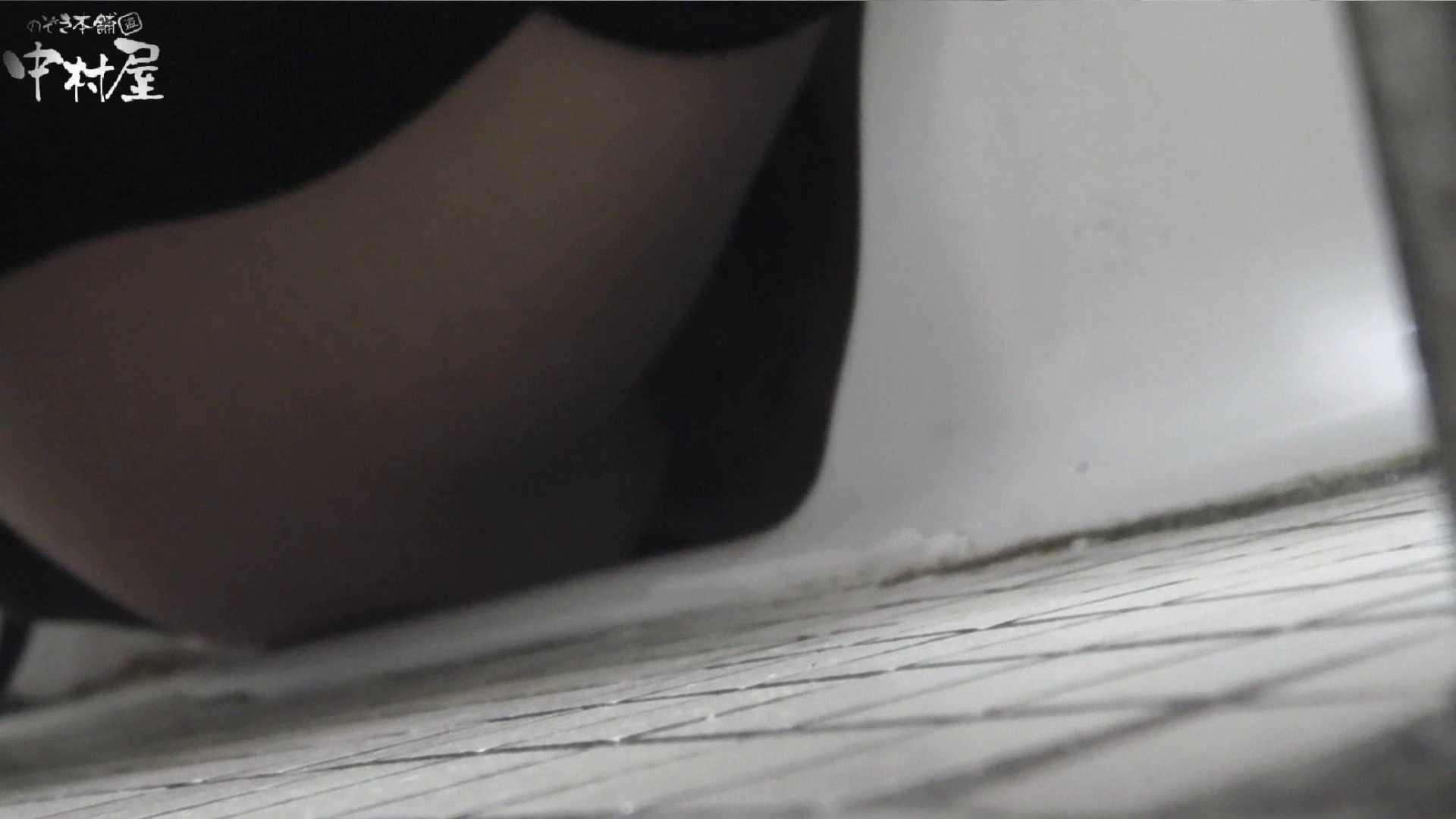 vol.43 命がけ潜伏洗面所! 黄色いTシャツの桃尻さん 潜入 AV無料動画キャプチャ 76PIX 5