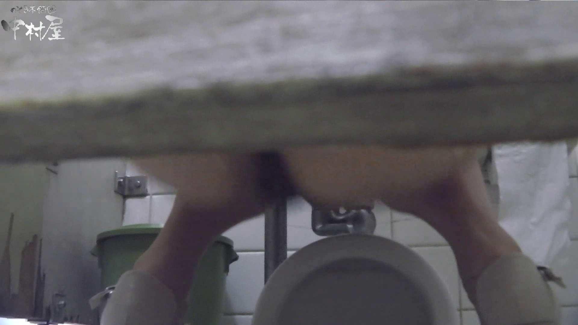 vol.43 命がけ潜伏洗面所! 黄色いTシャツの桃尻さん 潜入 AV無料動画キャプチャ 76PIX 14