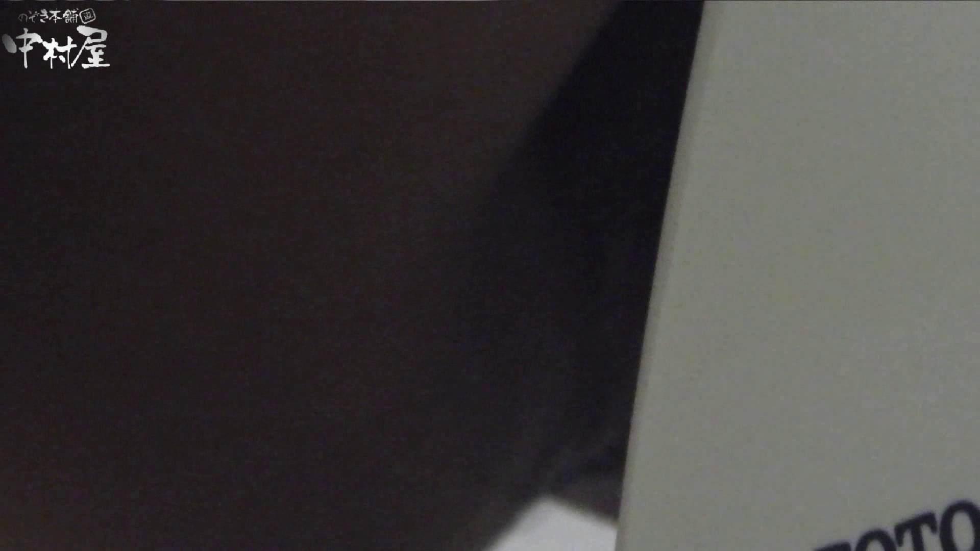 vol.43 命がけ潜伏洗面所! 黄色いTシャツの桃尻さん 潜入 AV無料動画キャプチャ 76PIX 47