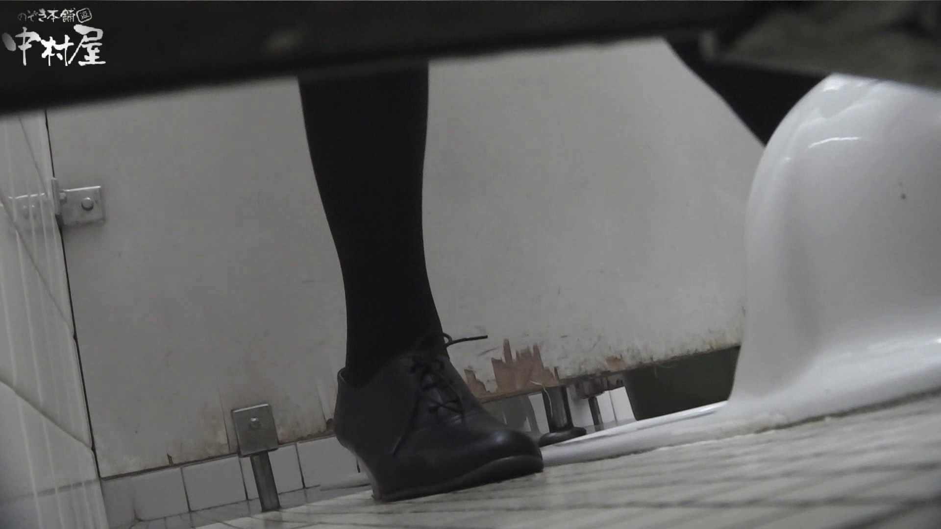 vol.43 命がけ潜伏洗面所! 黄色いTシャツの桃尻さん 潜入 AV無料動画キャプチャ 76PIX 68