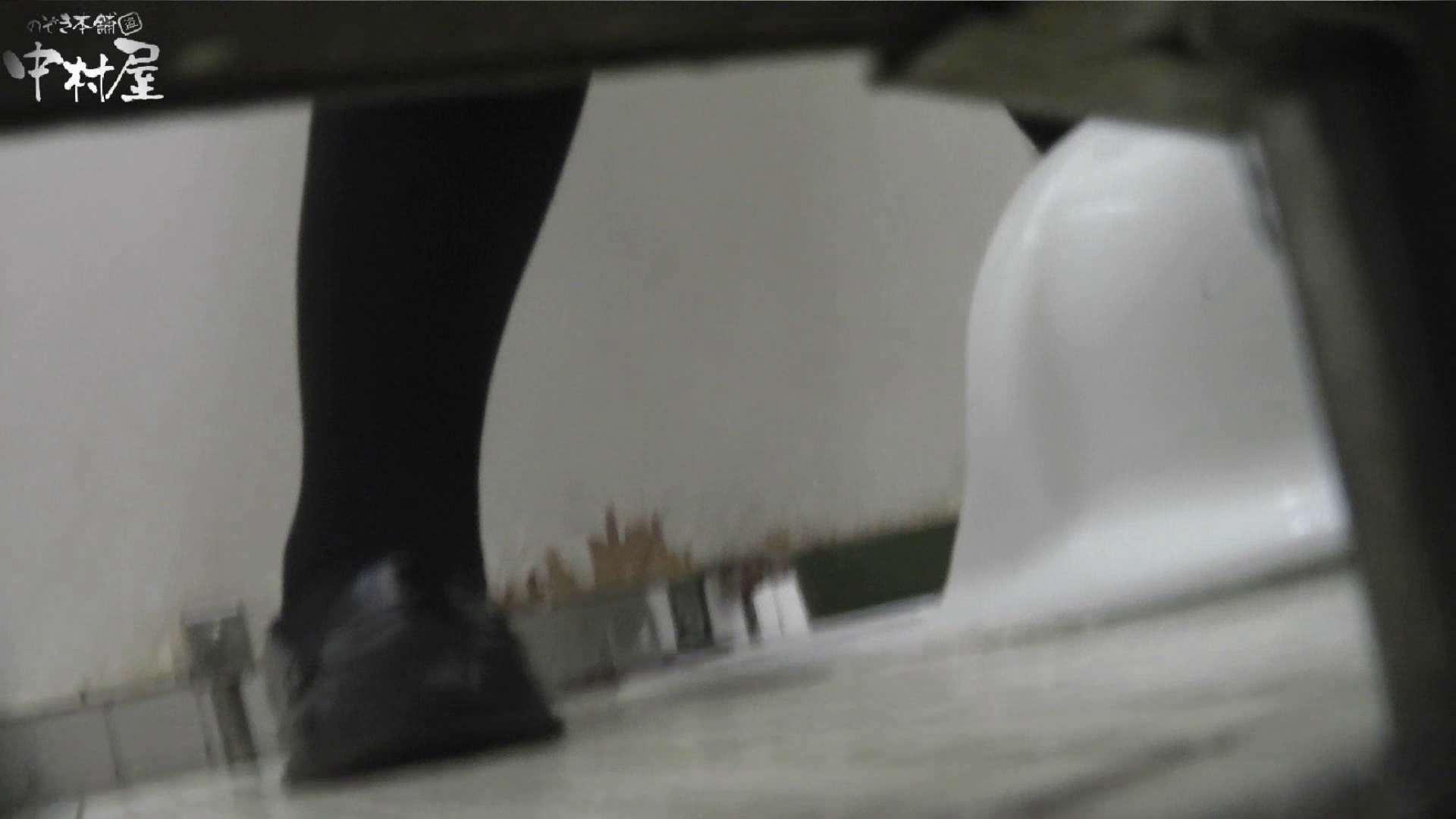 vol.43 命がけ潜伏洗面所! 黄色いTシャツの桃尻さん 潜入 AV無料動画キャプチャ 76PIX 74