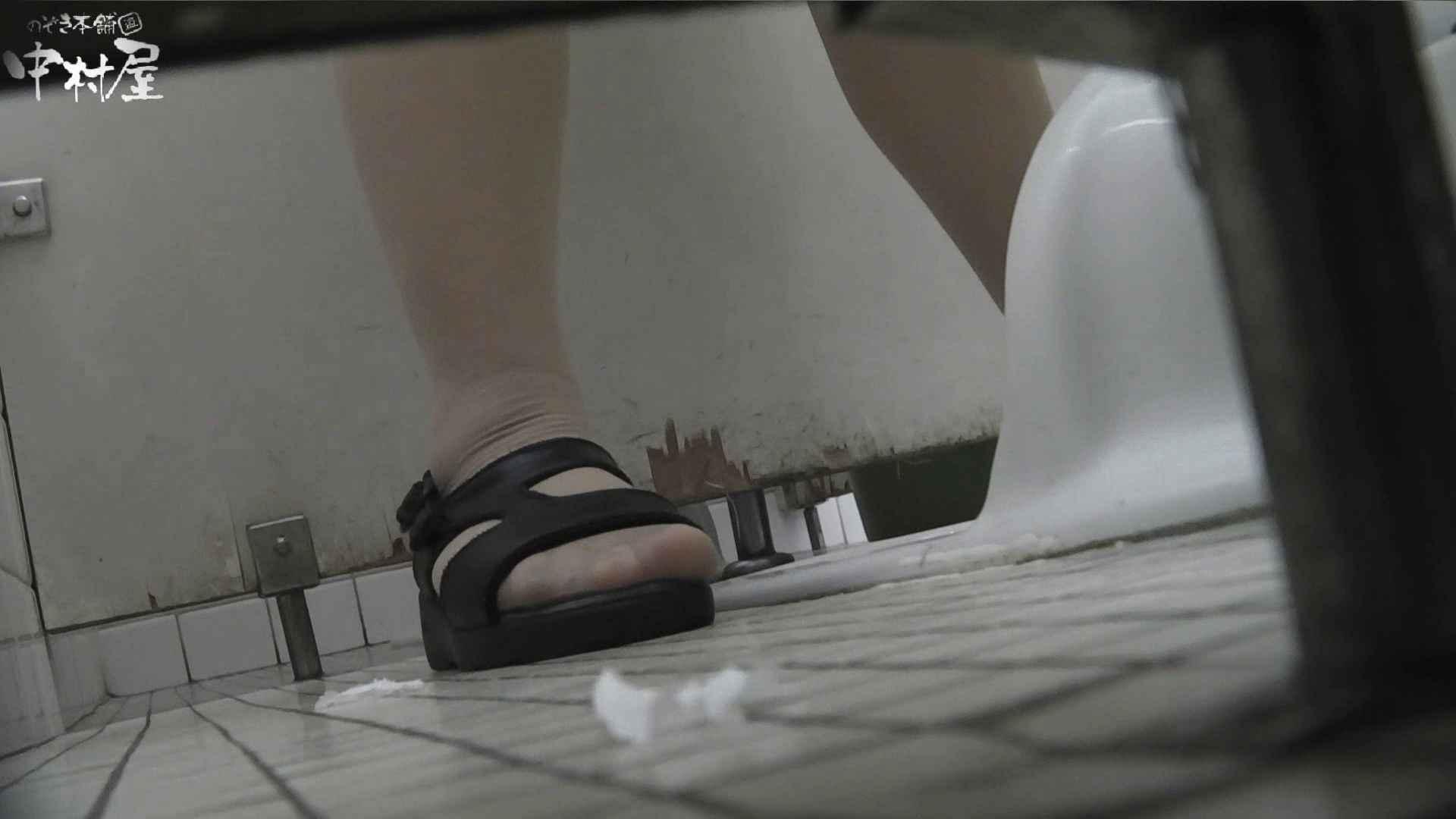 vol.44 命がけ潜伏洗面所! ツインテール(゚∀゚)キタコレ!! 洗面所編 | プライベート  77PIX 16