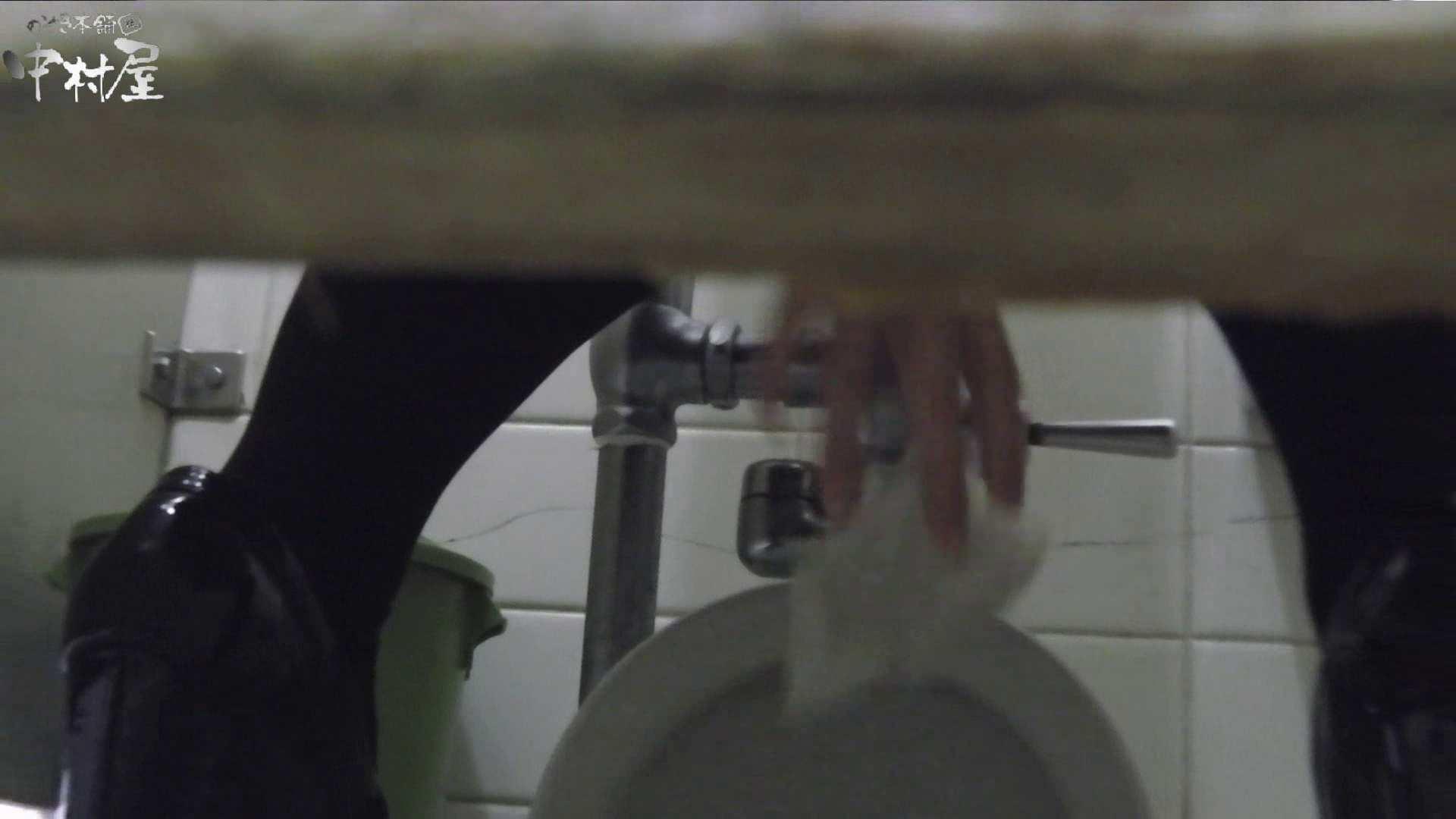 vol.44 命がけ潜伏洗面所! ツインテール(゚∀゚)キタコレ!! 潜入 のぞき動画キャプチャ 77PIX 32