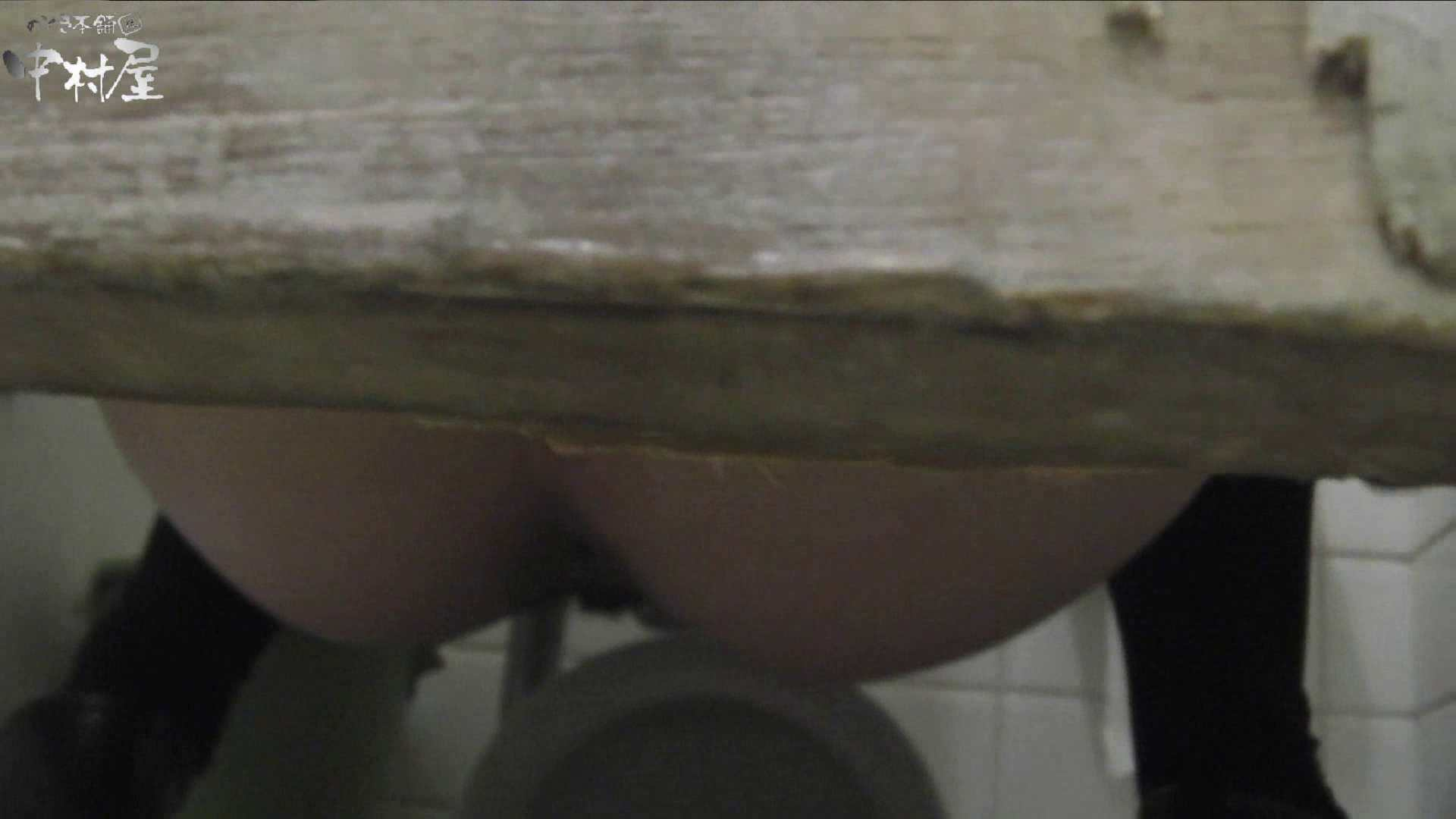 vol.44 命がけ潜伏洗面所! ツインテール(゚∀゚)キタコレ!! 潜入 のぞき動画キャプチャ 77PIX 41