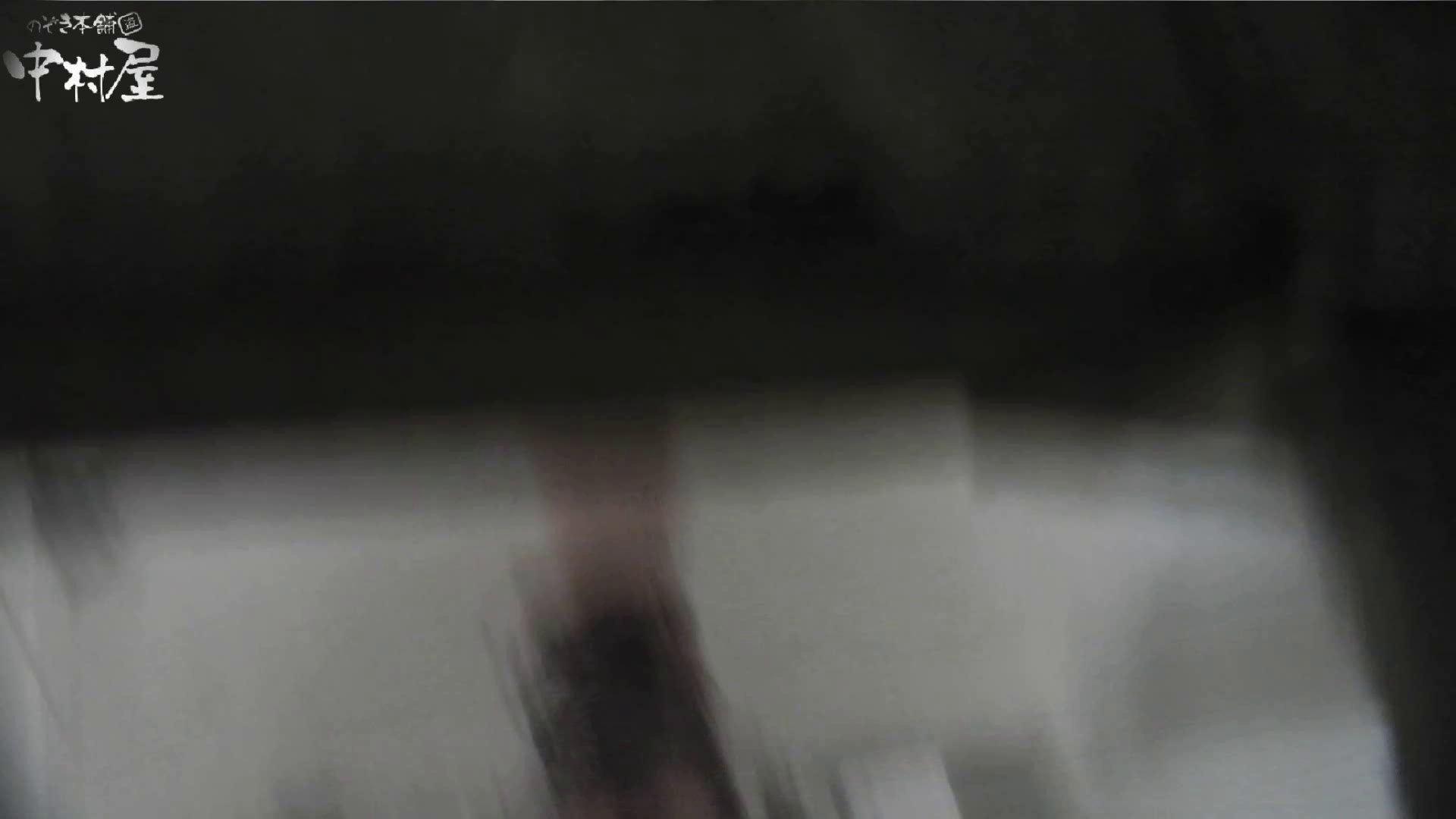 vol.47 命がけ潜伏洗面所! 可愛い顔してケツ毛な件 洗面所編  78PIX 9