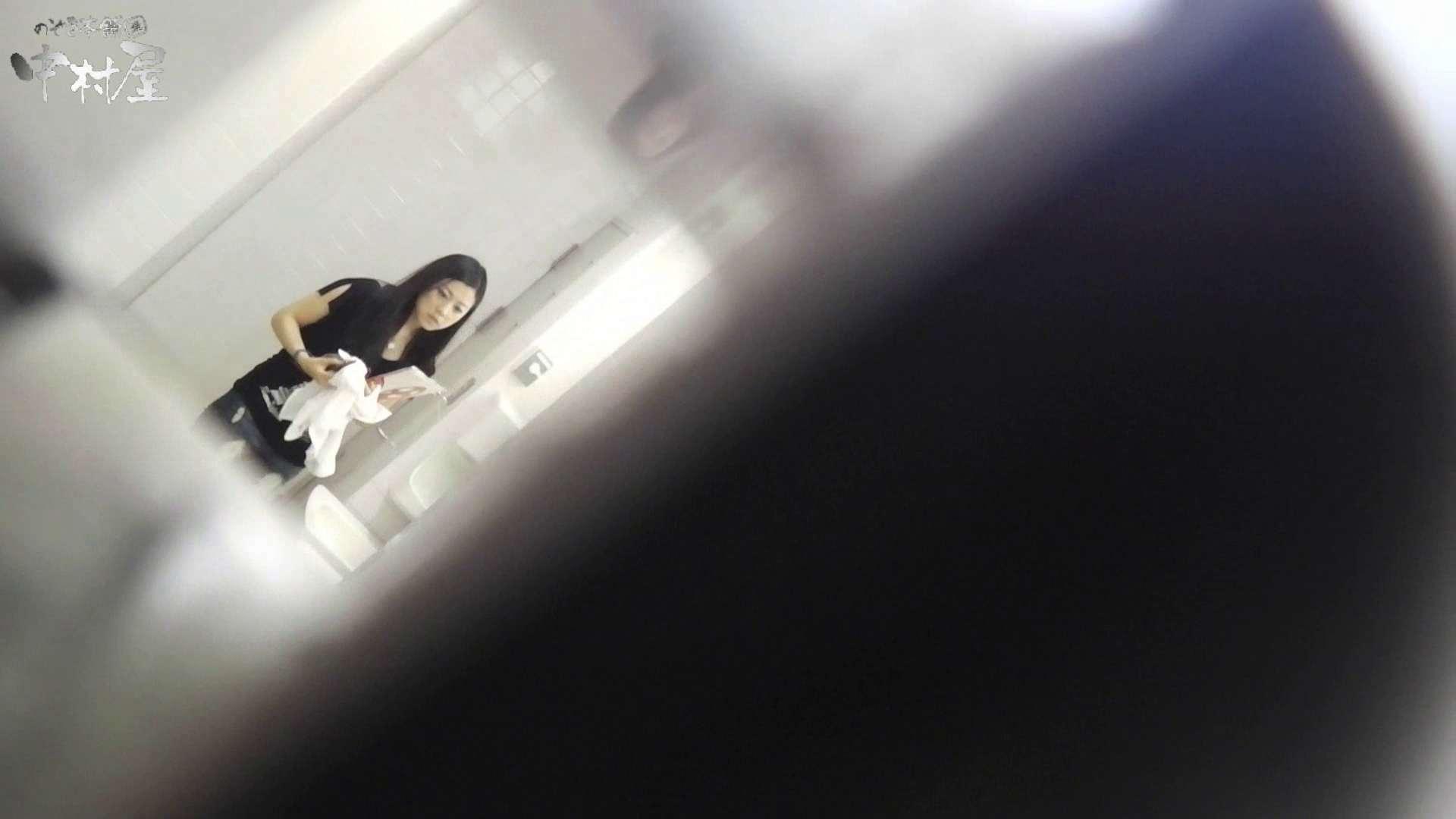 vol.54 命がけ潜伏洗面所! ヲリモノとろりん 洗面所編  100PIX 6