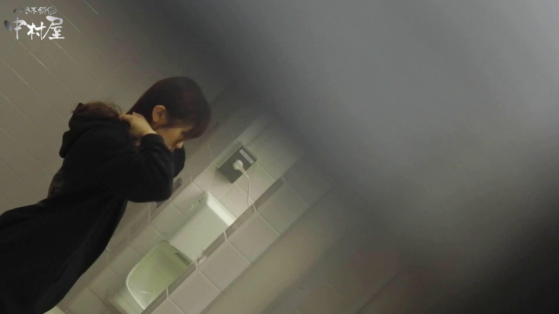 vol.54 命がけ潜伏洗面所! ヲリモノとろりん 洗面所編  100PIX 99
