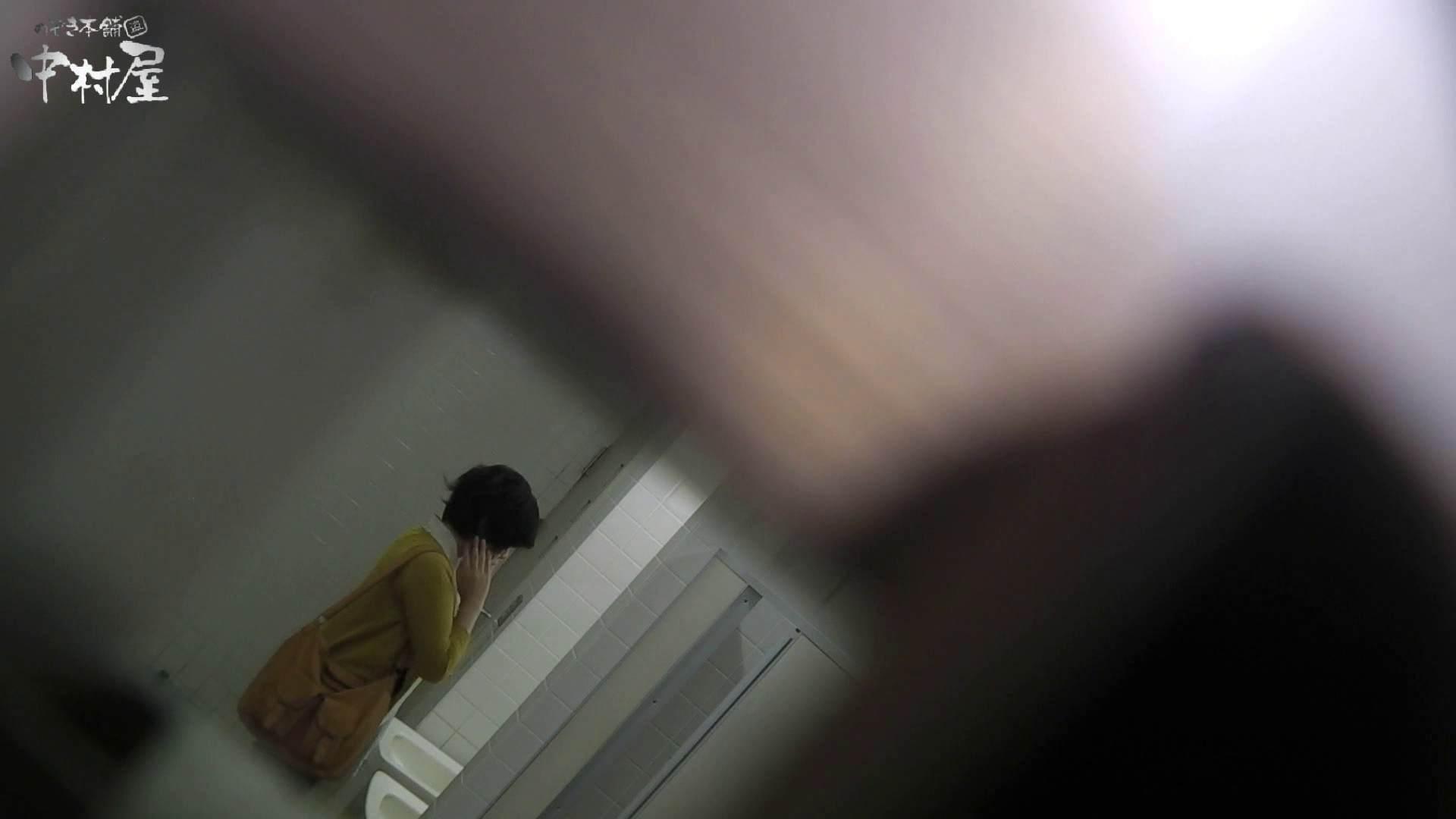 vol.54 命がけ潜伏洗面所! ヲリモノとろりん後編 プライベート | 洗面所編  87PIX 67