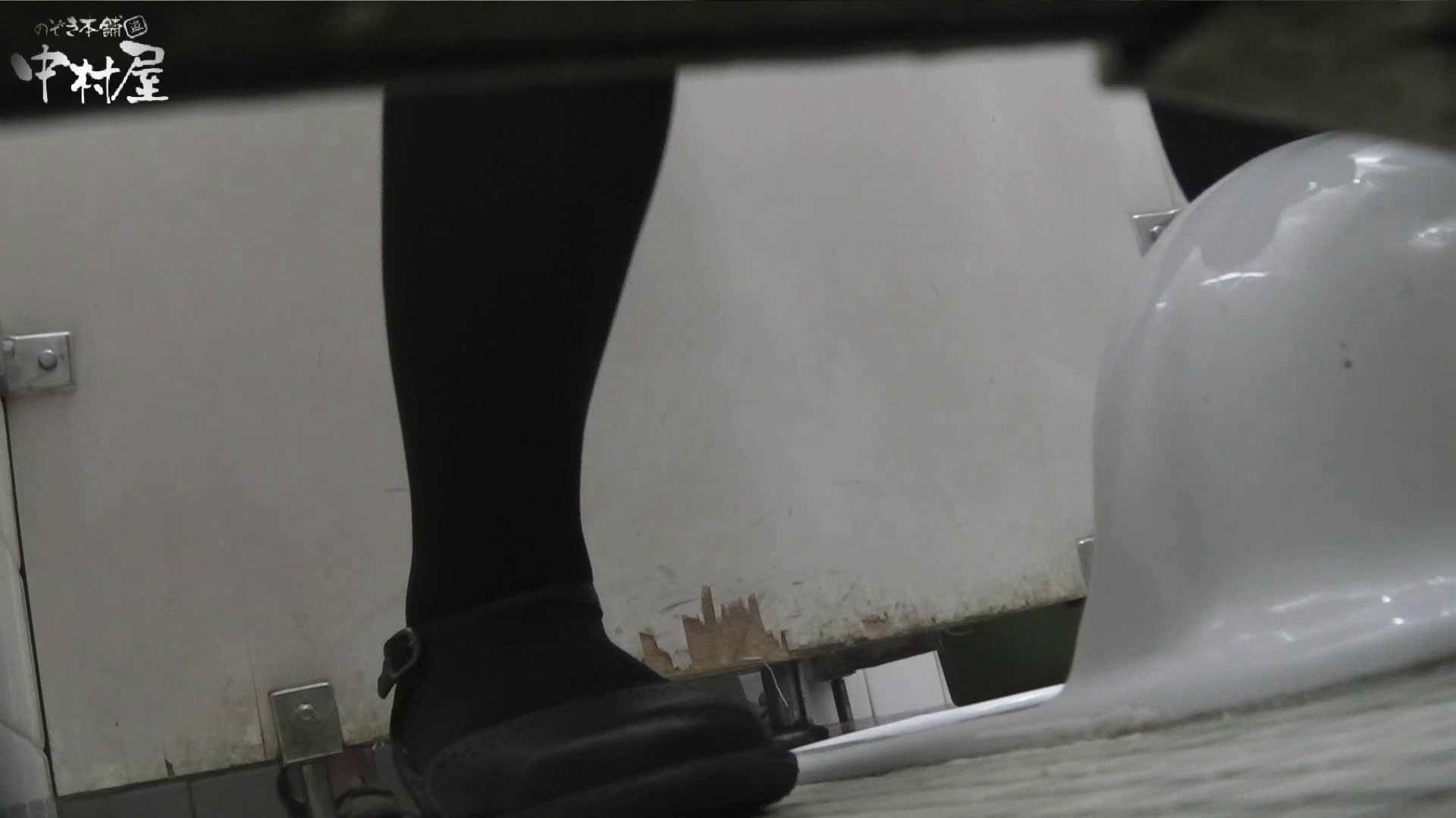vol.55 命がけ潜伏洗面所! フンばりどころ 潜入 のぞき動画キャプチャ 100PIX 92