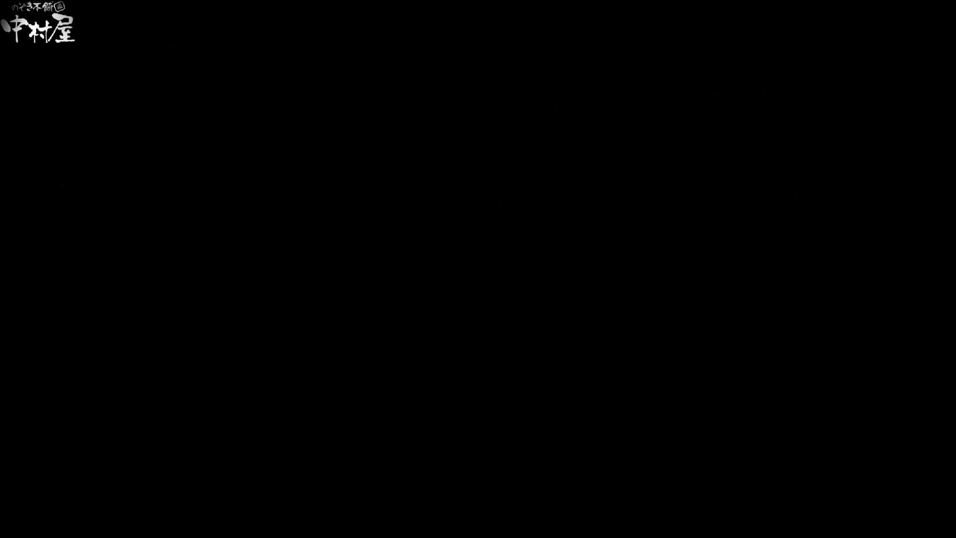 お市さんの「お尻丸出しジャンボリー」No.03 和式 | 女子トイレ編 のぞき 94PIX 1