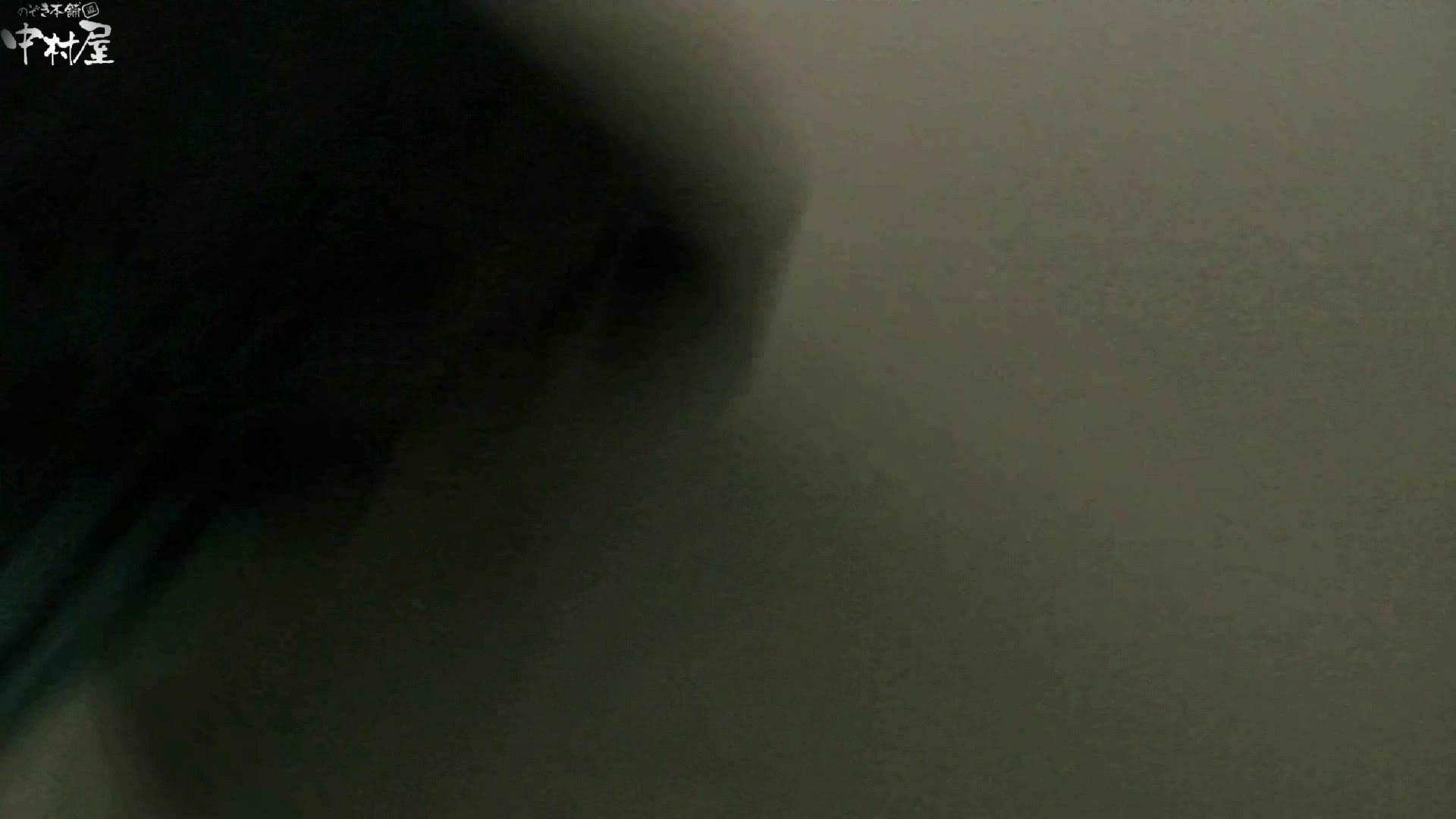 お市さんの「お尻丸出しジャンボリー」No.03 潜入 エロ無料画像 94PIX 14