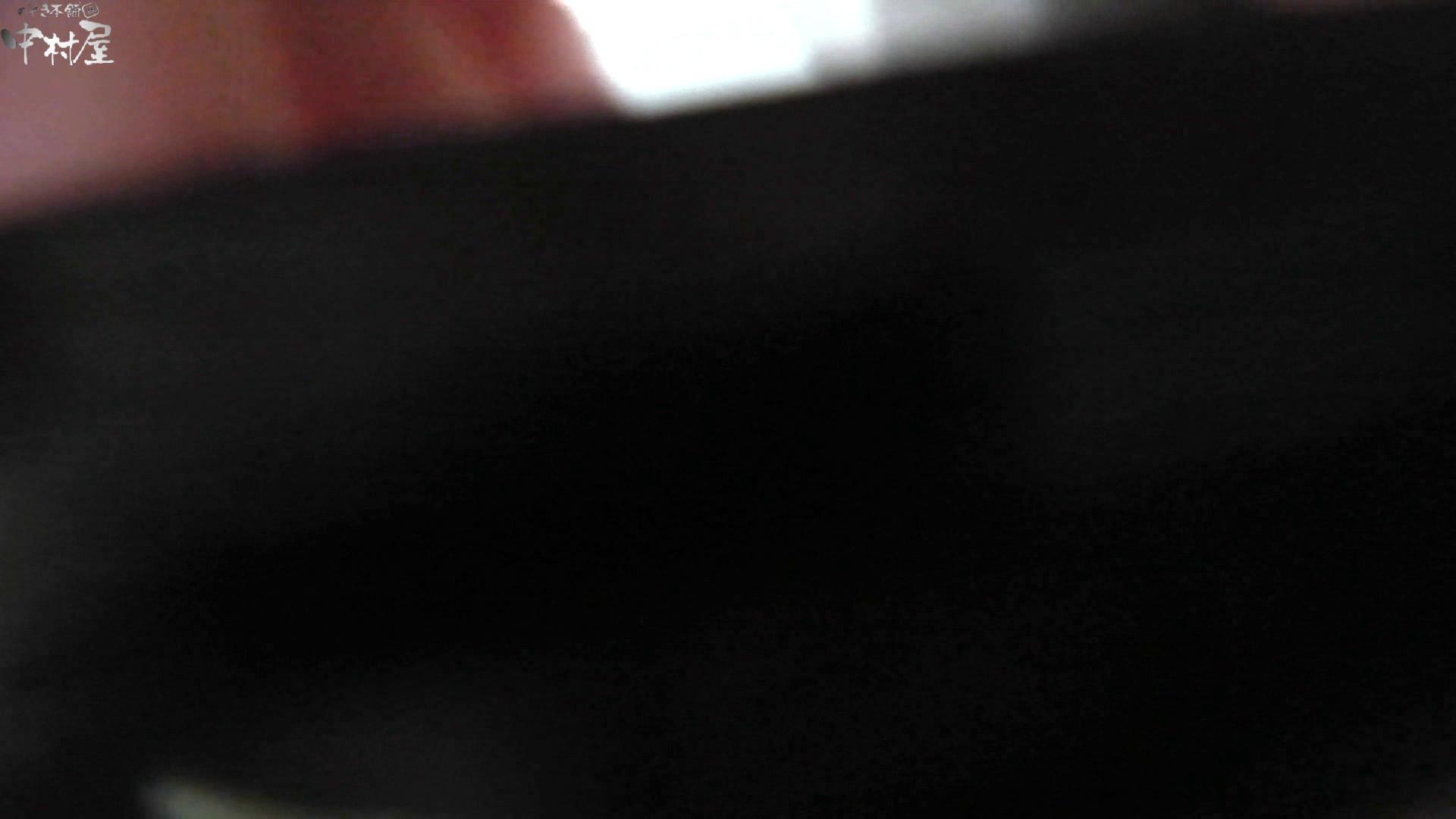 お市さんの「お尻丸出しジャンボリー」No.03 放尿編 オメコ無修正動画無料 94PIX 20