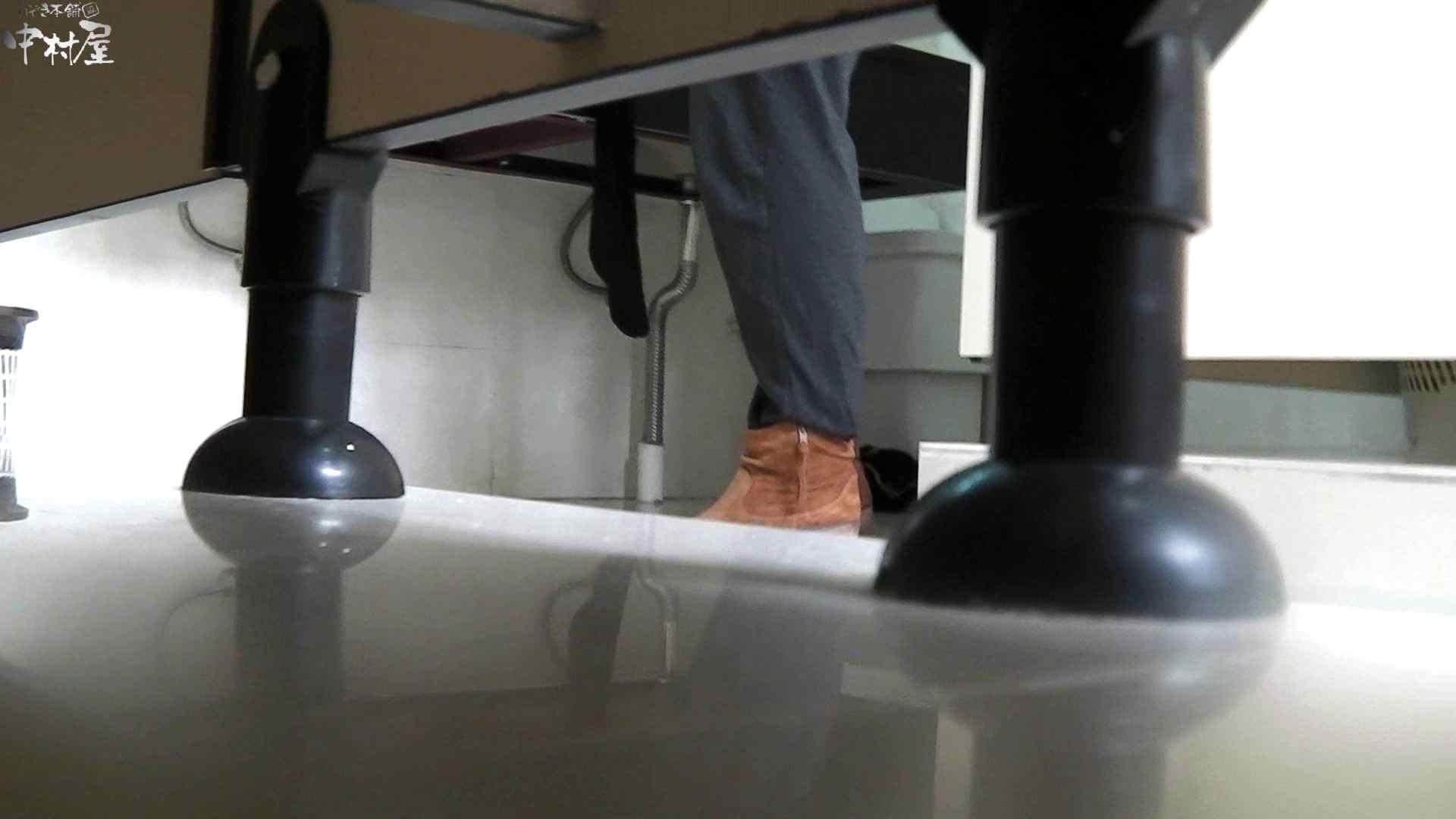 お市さんの「お尻丸出しジャンボリー」No.03 トイレ AV無料動画キャプチャ 94PIX 27