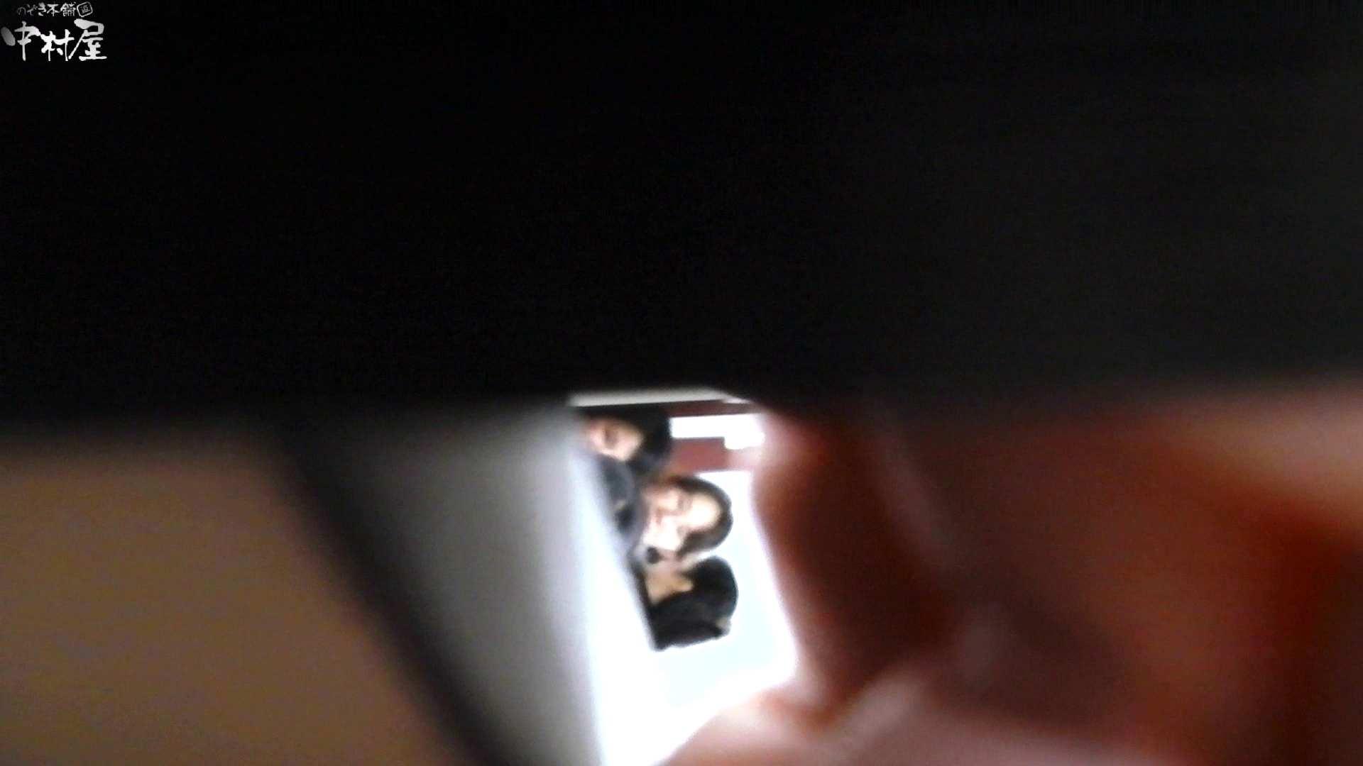 お市さんの「お尻丸出しジャンボリー」No.03 放尿編 オメコ無修正動画無料 94PIX 42