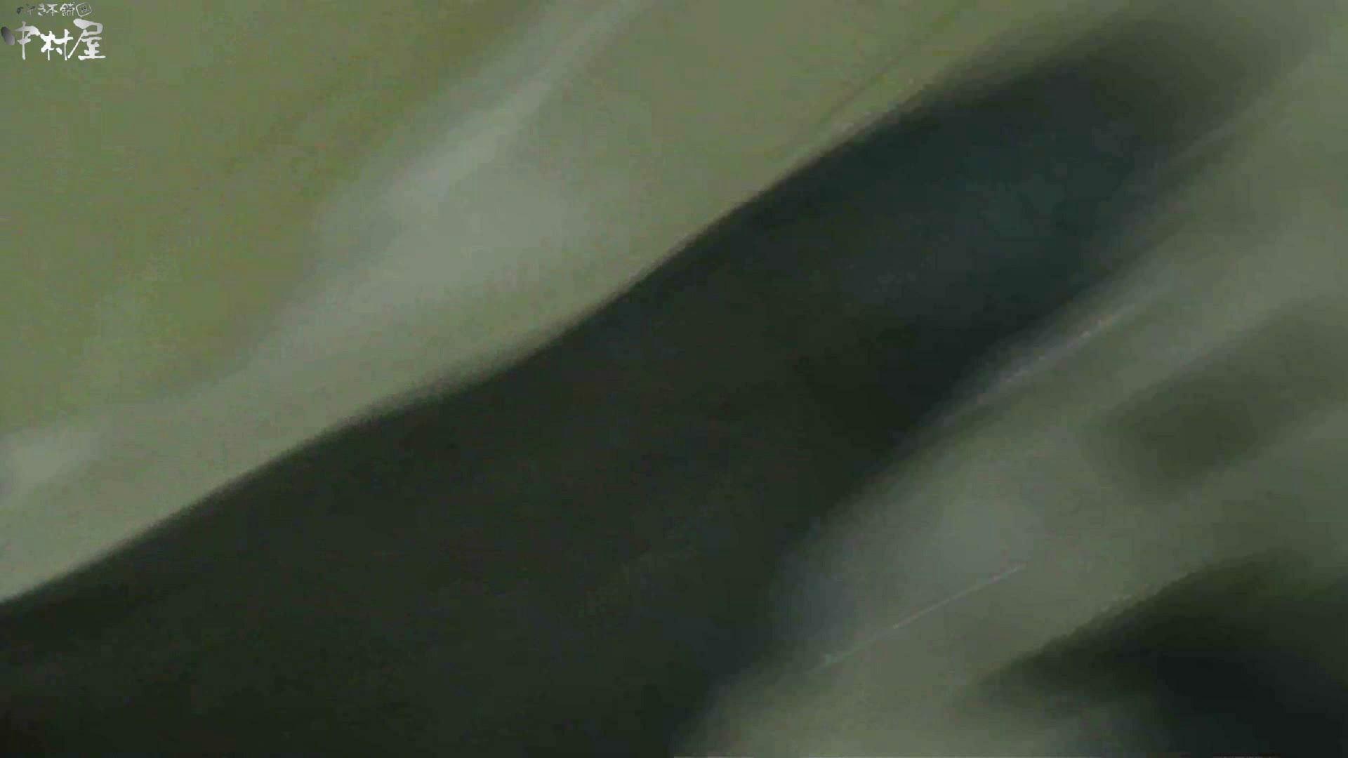 お市さんの「お尻丸出しジャンボリー」No.03 黒人ヌード スケベ動画紹介 94PIX 43