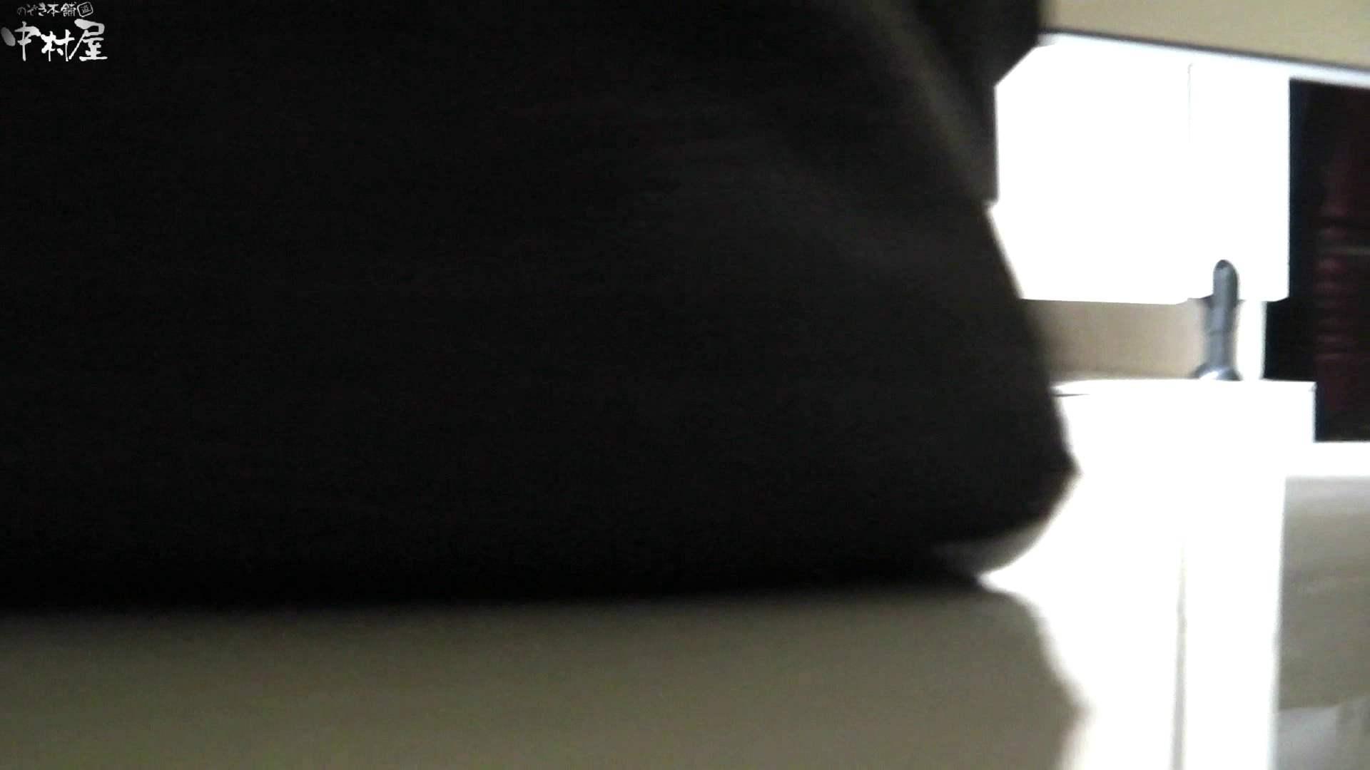 お市さんの「お尻丸出しジャンボリー」No.03 黒人ヌード スケベ動画紹介 94PIX 54