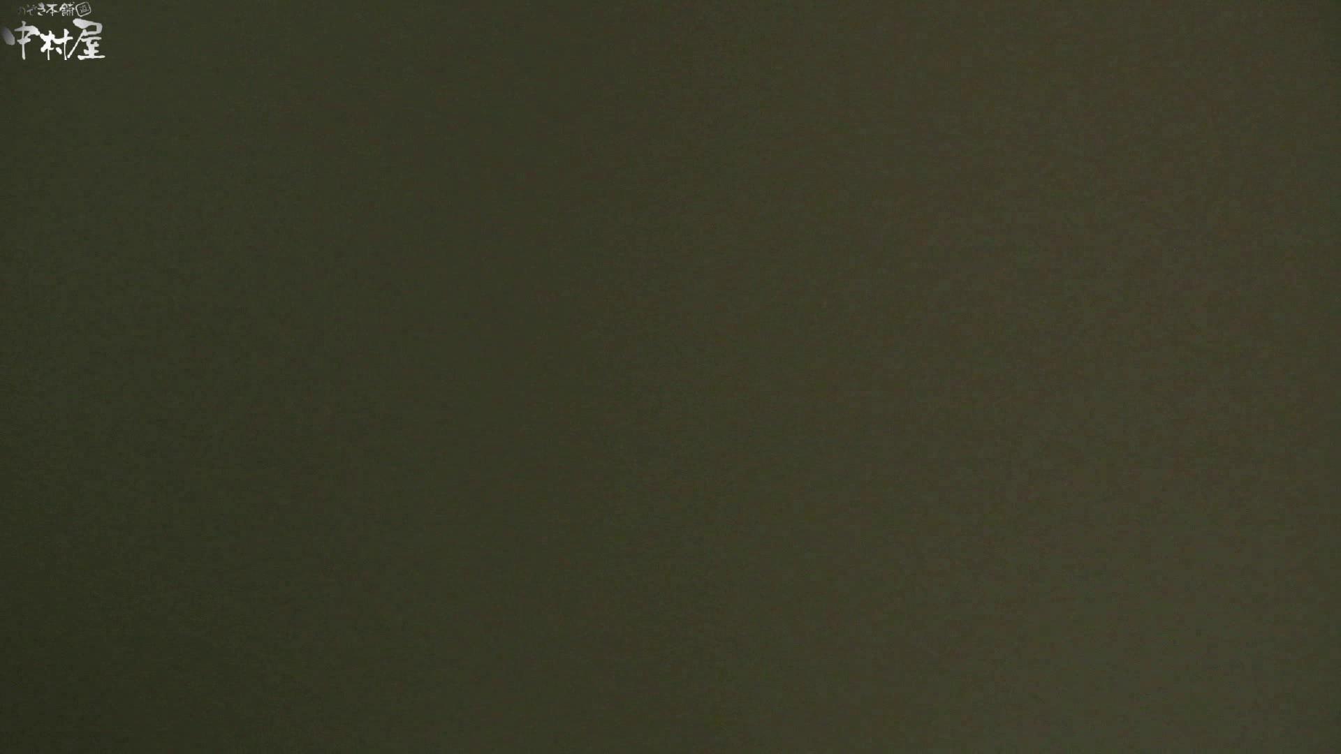 お市さんの「お尻丸出しジャンボリー」No.03 盗撮シリーズ われめAV動画紹介 94PIX 57