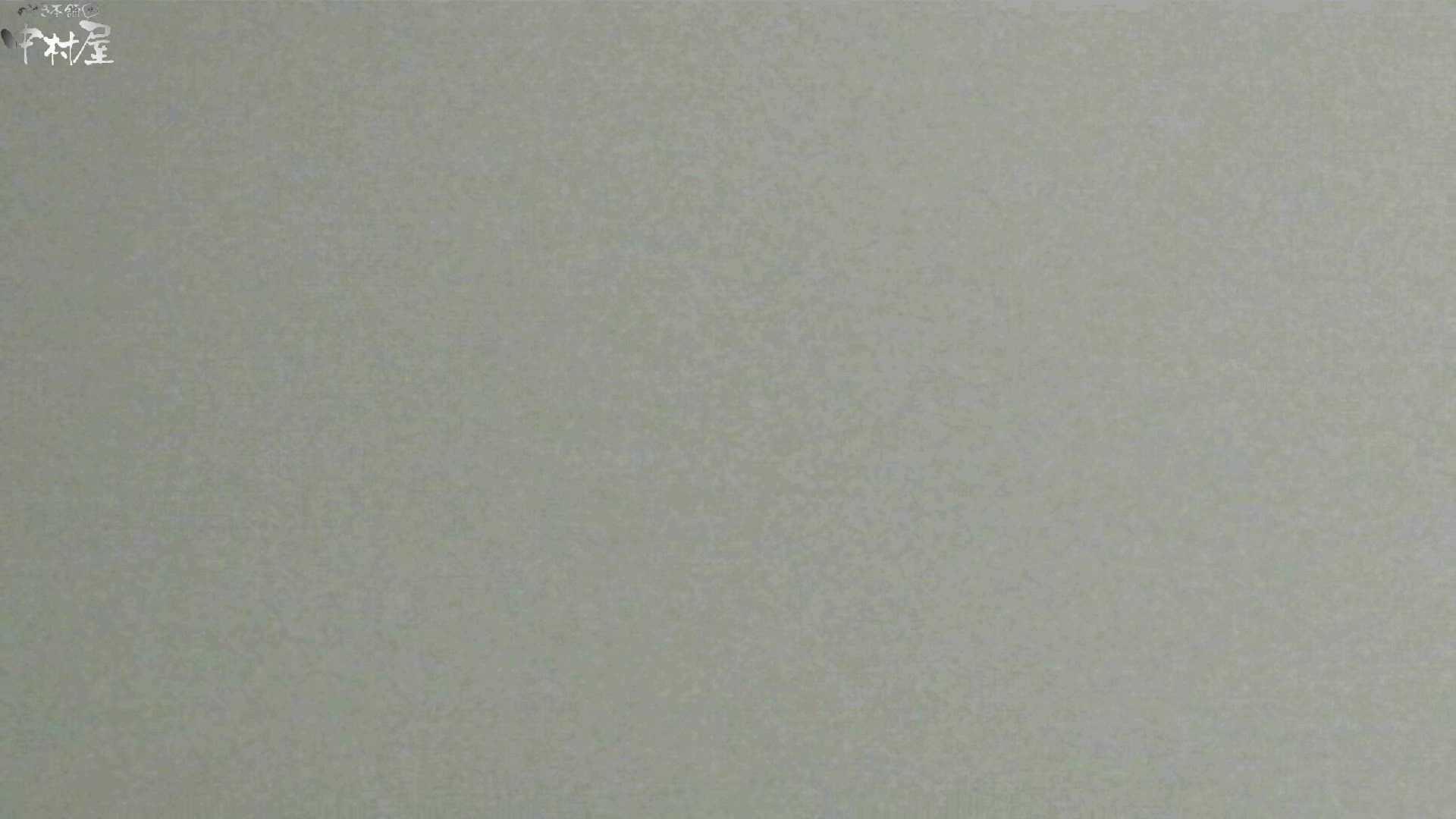 お市さんの「お尻丸出しジャンボリー」No.03 マンコエロすぎ すけべAV動画紹介 94PIX 59