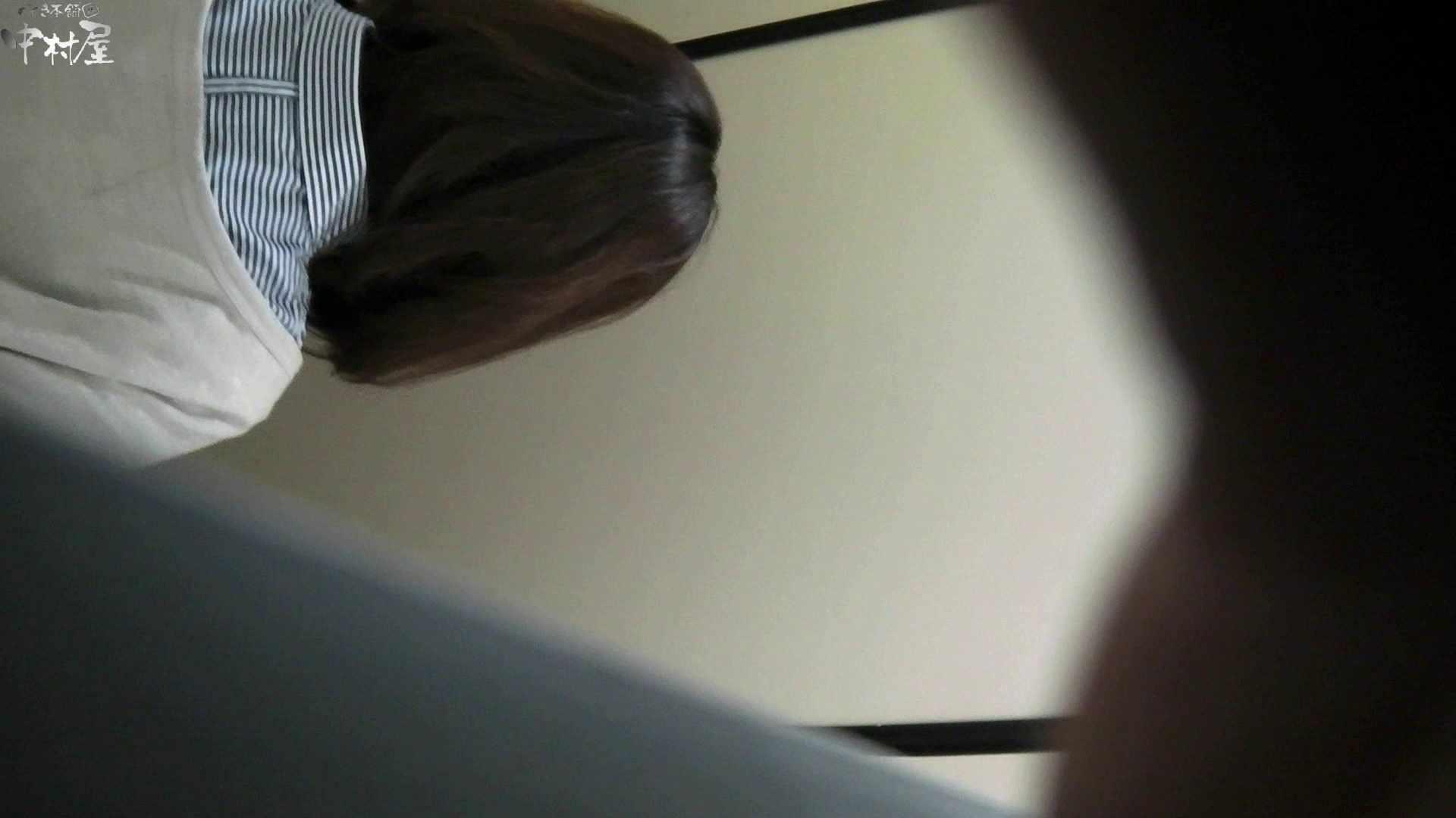 お市さんの「お尻丸出しジャンボリー」No.03 和式 | 女子トイレ編 のぞき 94PIX 67
