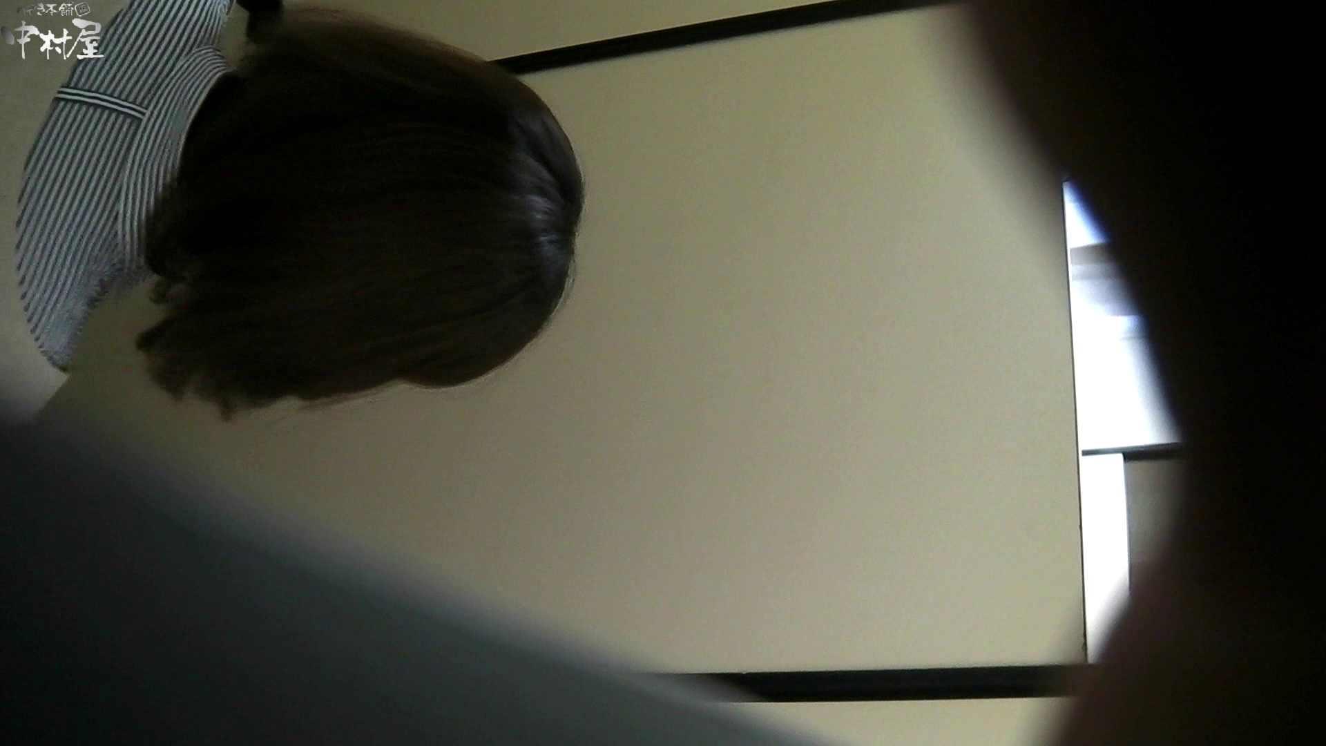 お市さんの「お尻丸出しジャンボリー」No.03 盗撮シリーズ われめAV動画紹介 94PIX 68