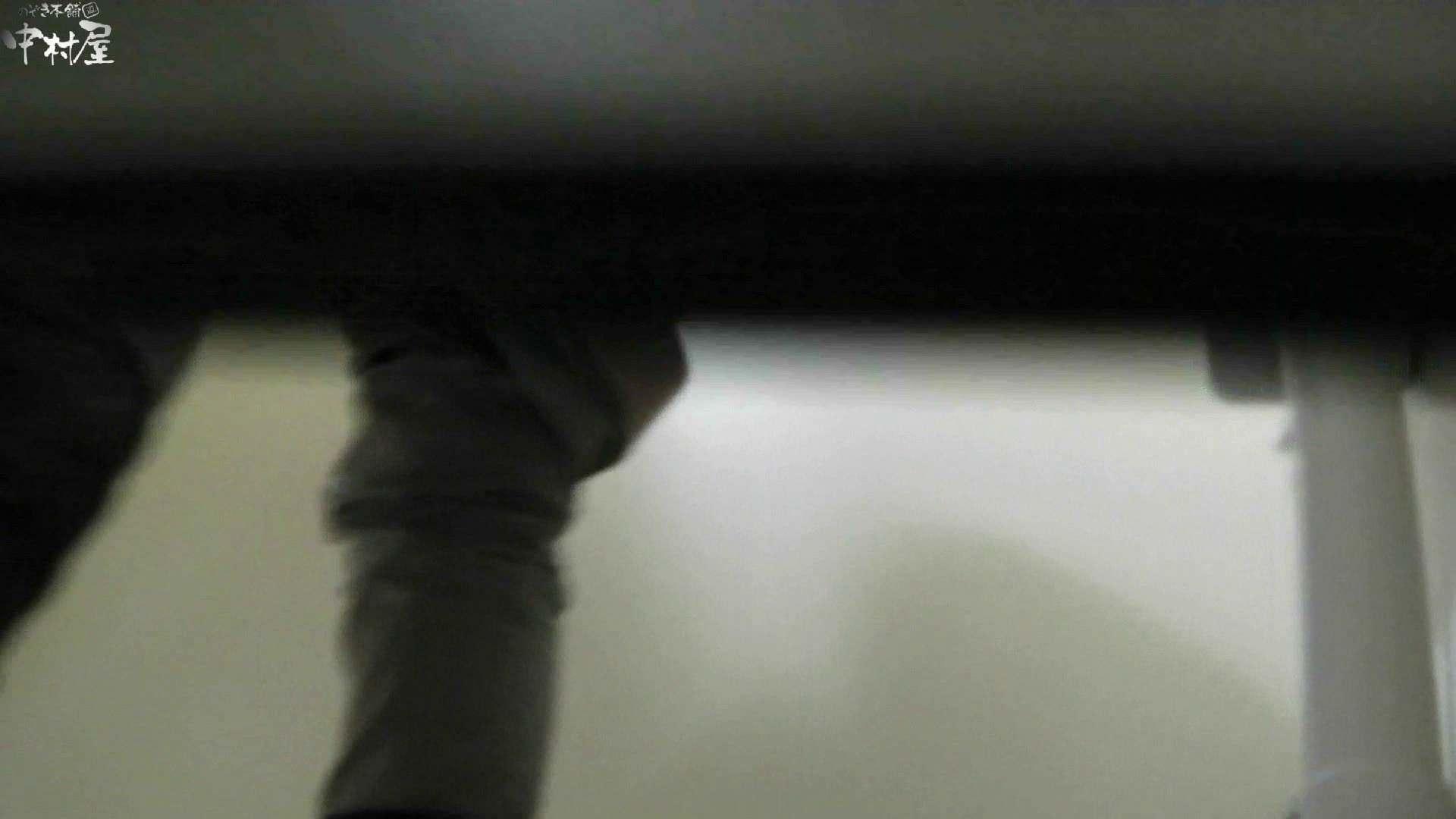 お市さんの「お尻丸出しジャンボリー」No.03 黄金水 のぞき動画キャプチャ 94PIX 72