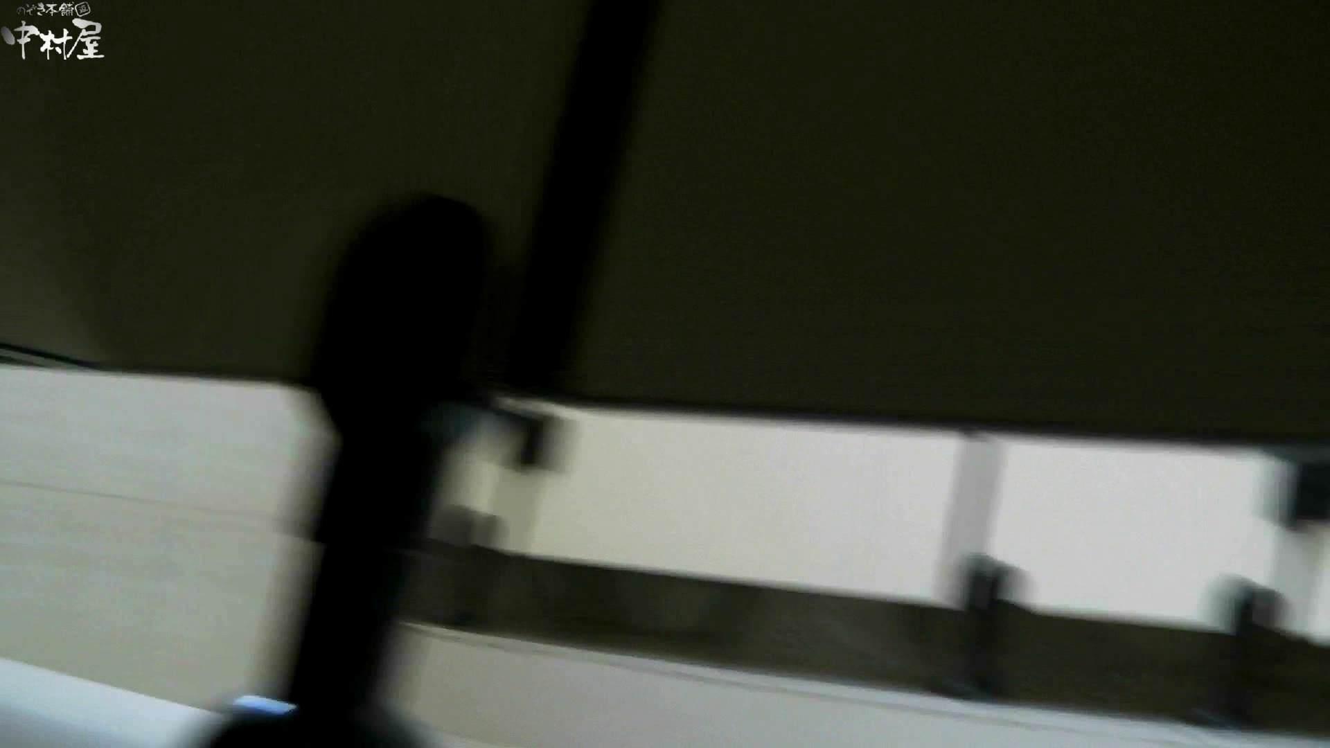 お市さんの「お尻丸出しジャンボリー」No.03 黒人ヌード スケベ動画紹介 94PIX 76