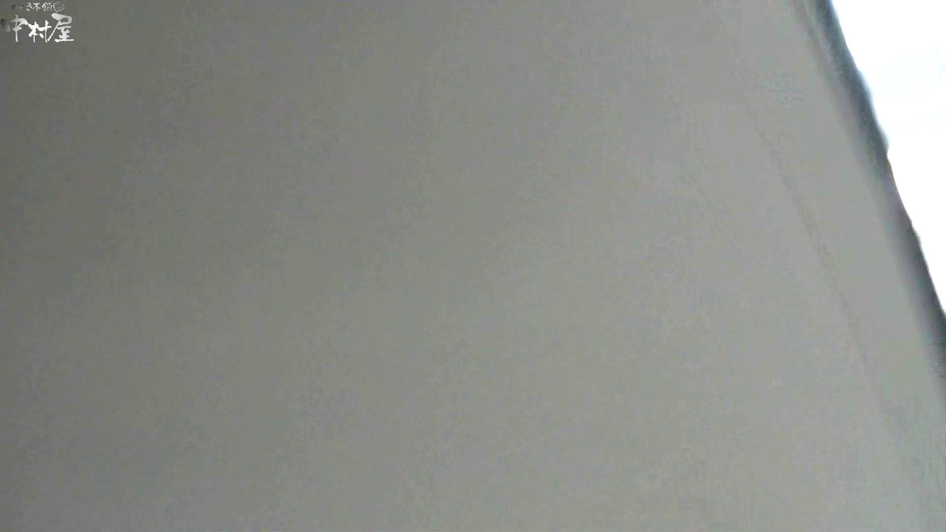 お市さんの「お尻丸出しジャンボリー」No.03 潜入 エロ無料画像 94PIX 91
