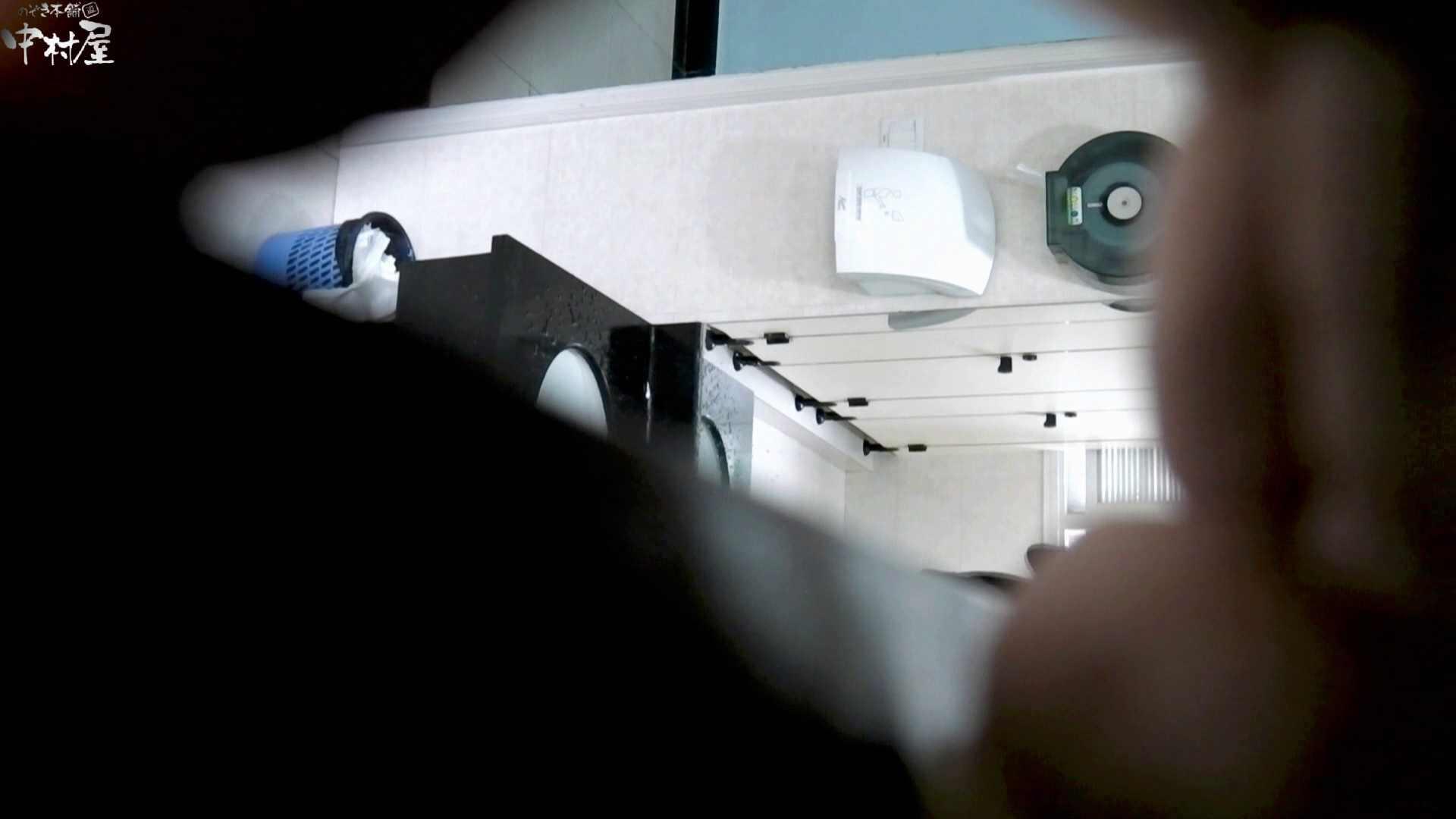 お市さんの「お尻丸出しジャンボリー」No.09 盗撮シリーズ すけべAV動画紹介 91PIX 24
