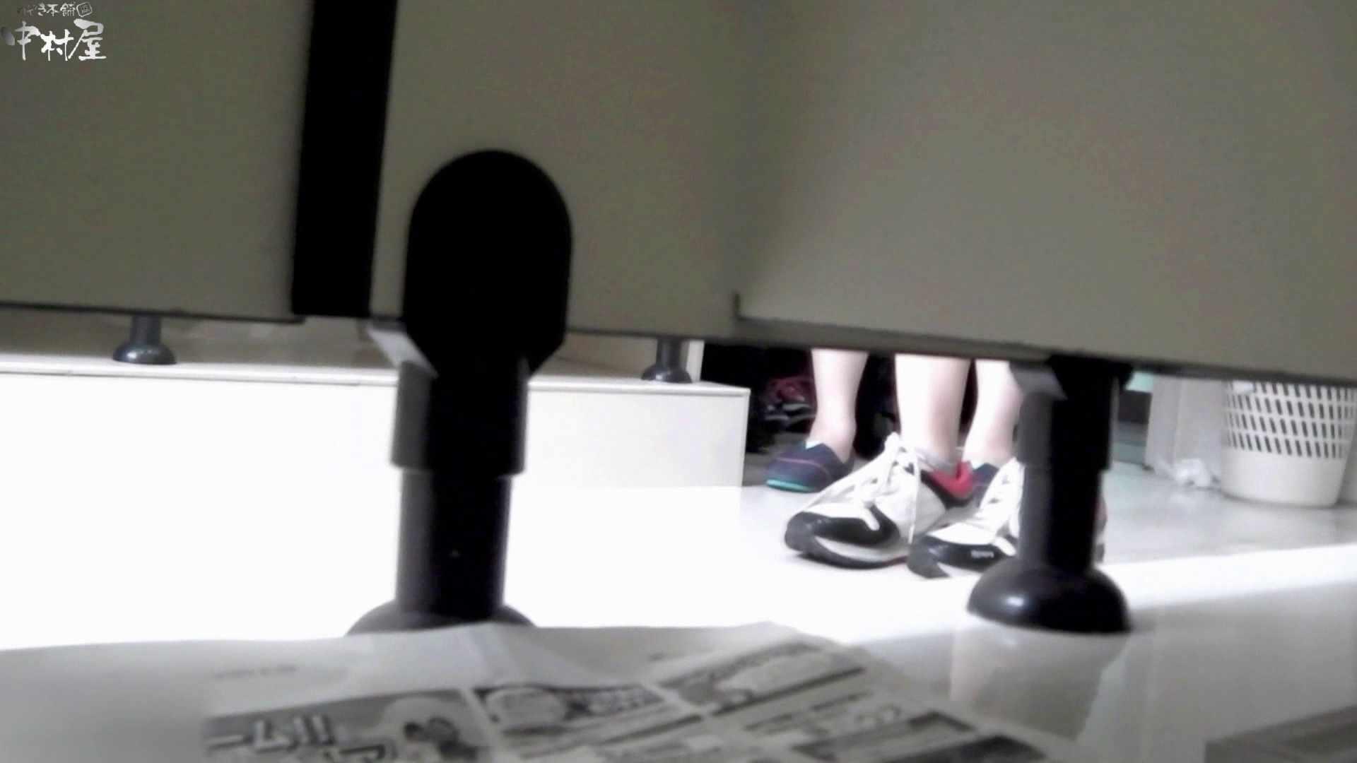 お市さんの「お尻丸出しジャンボリー」No.09 和式 ワレメ無修正動画無料 91PIX 62