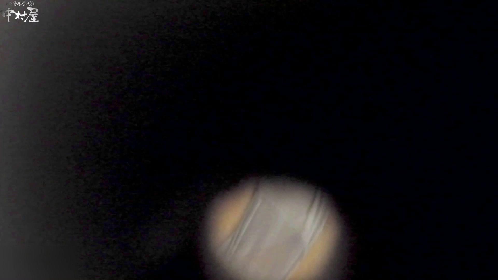 お市さんの「お尻丸出しジャンボリー」No.09 盗撮シリーズ すけべAV動画紹介 91PIX 68