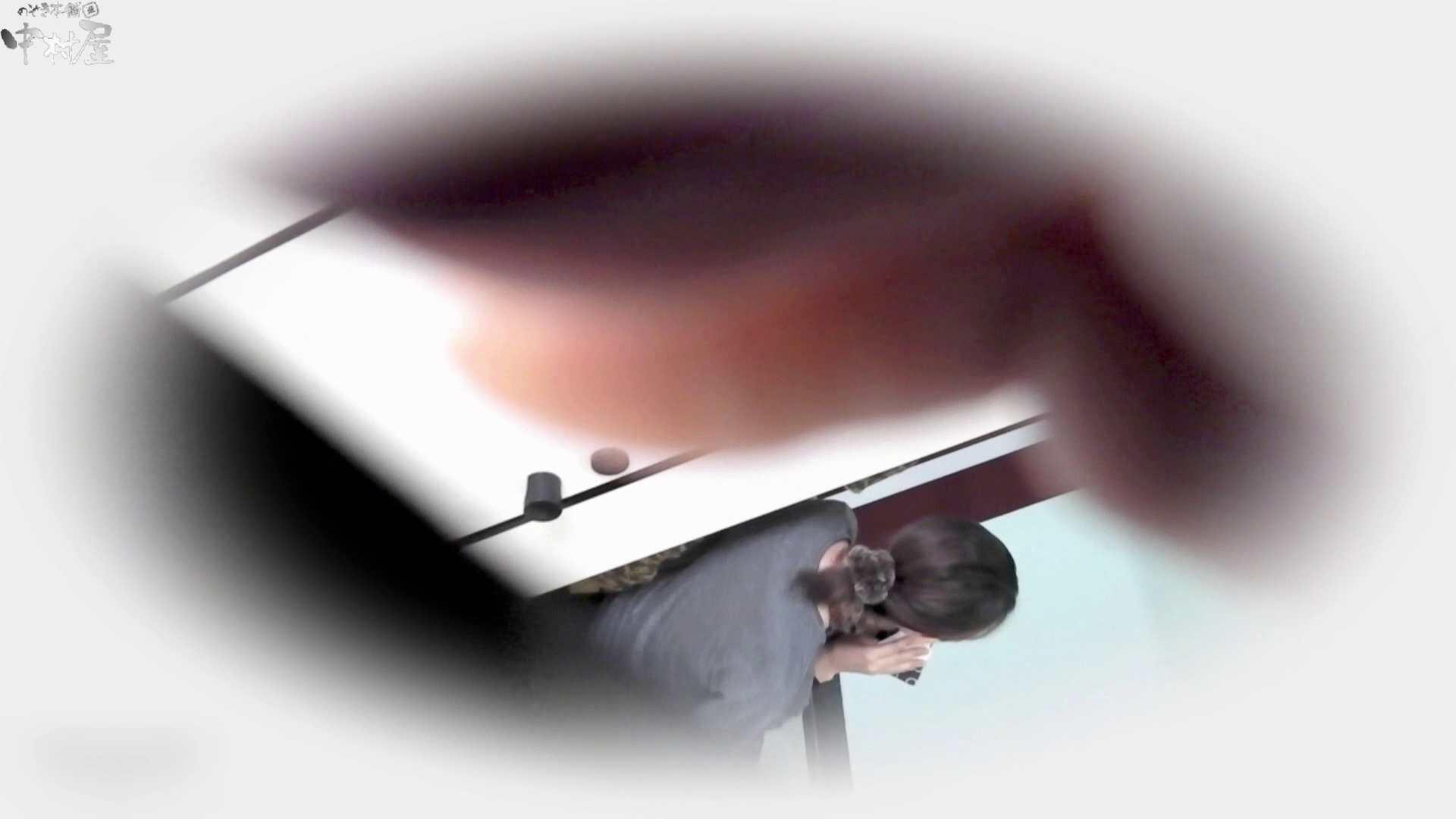 お市さんの「お尻丸出しジャンボリー」No.09 排泄編 | 黄金水  91PIX 89