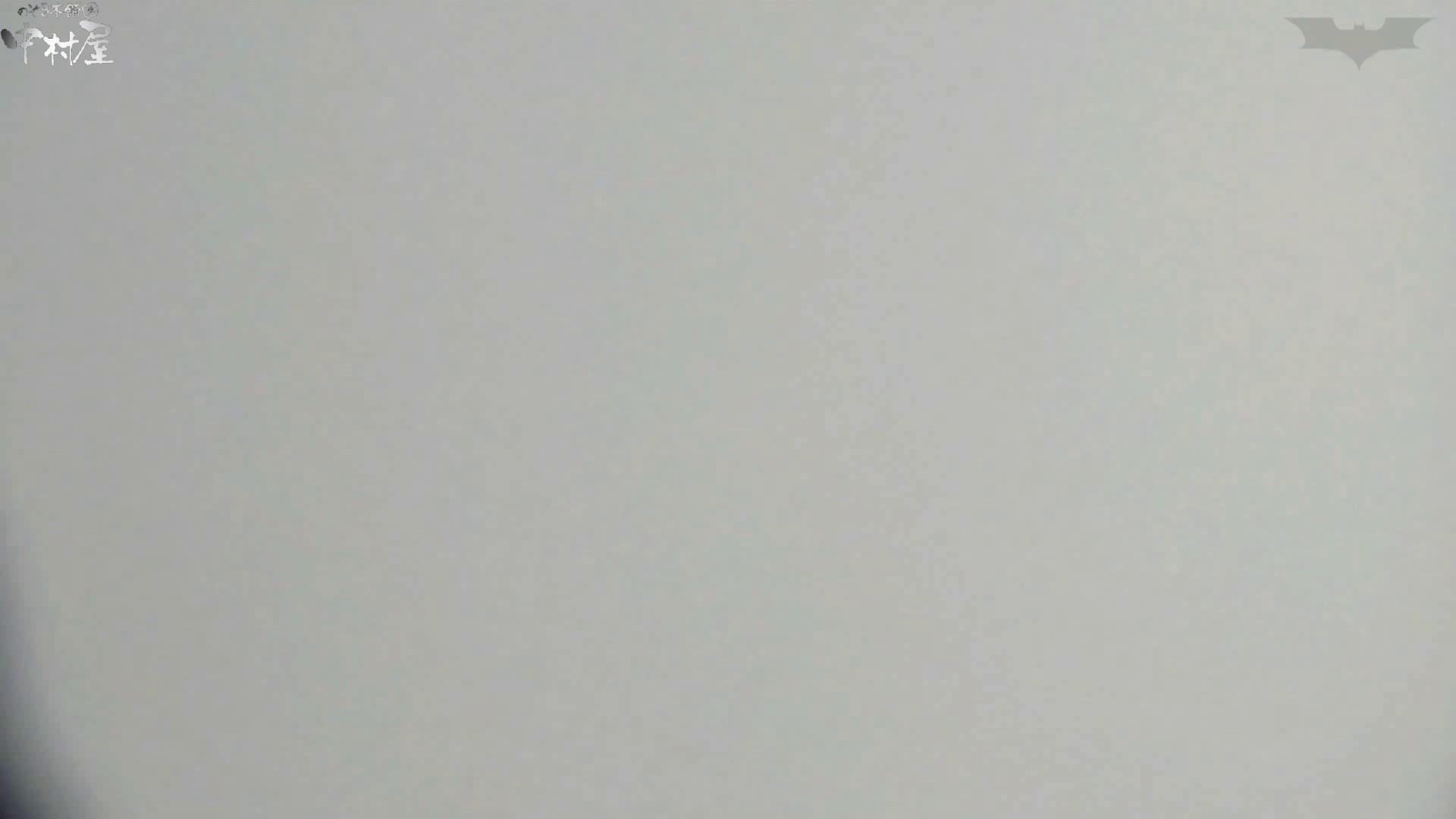 お市さんの「お尻丸出しジャンボリー」No.12 覗き オマンコ無修正動画無料 91PIX 29