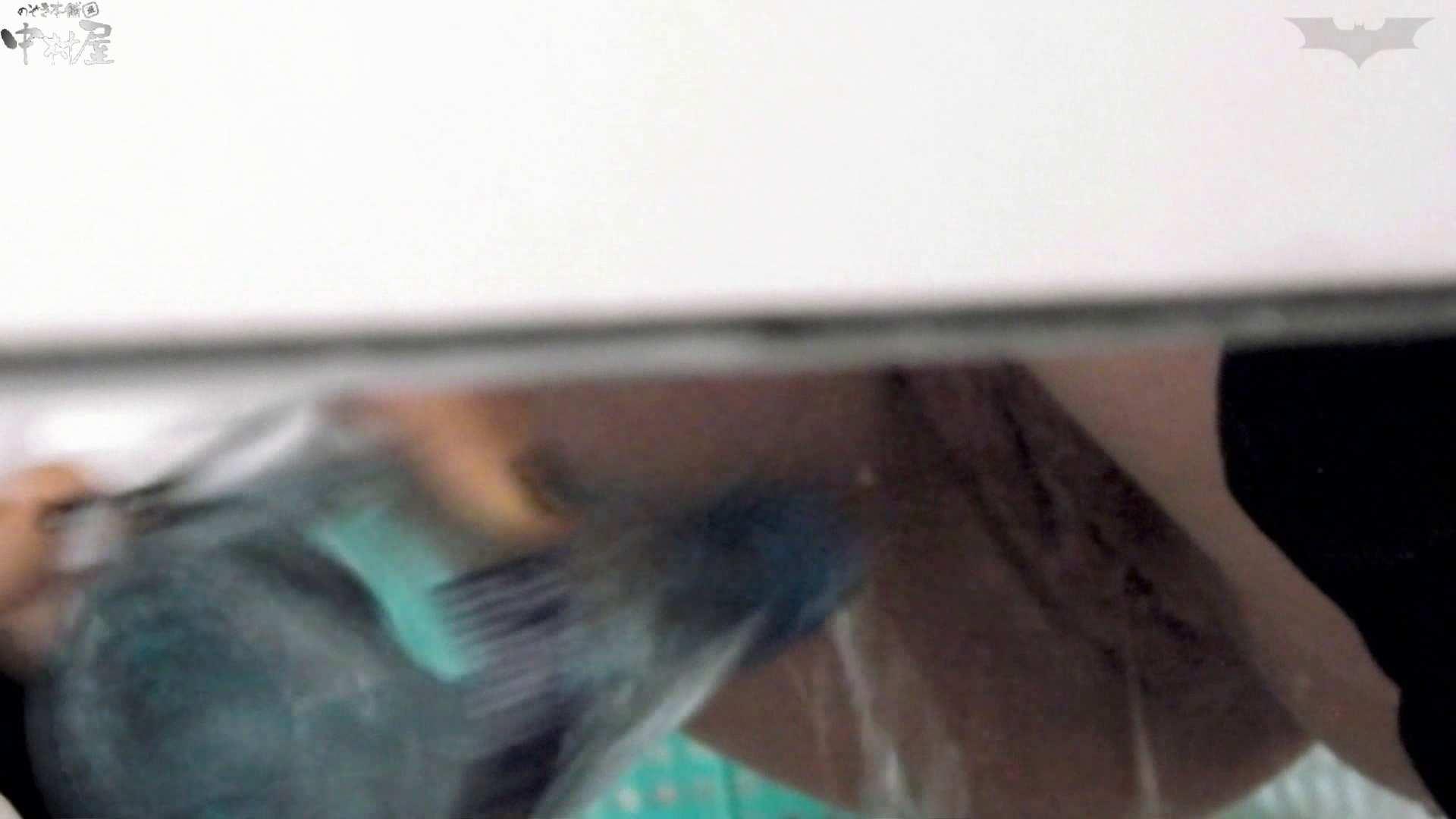 お市さんの「お尻丸出しジャンボリー」No.12 女子トイレ編 オメコ無修正動画無料 91PIX 55