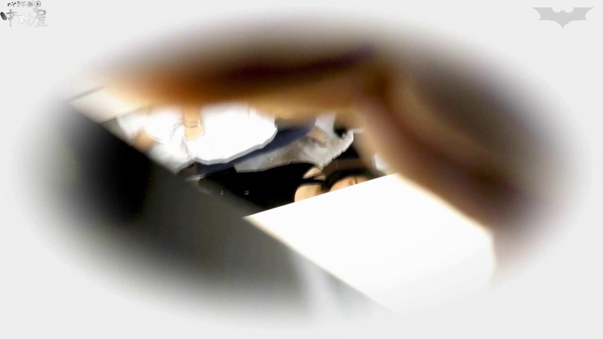 お市さんの「お尻丸出しジャンボリー」No.12 覗き オマンコ無修正動画無料 91PIX 69
