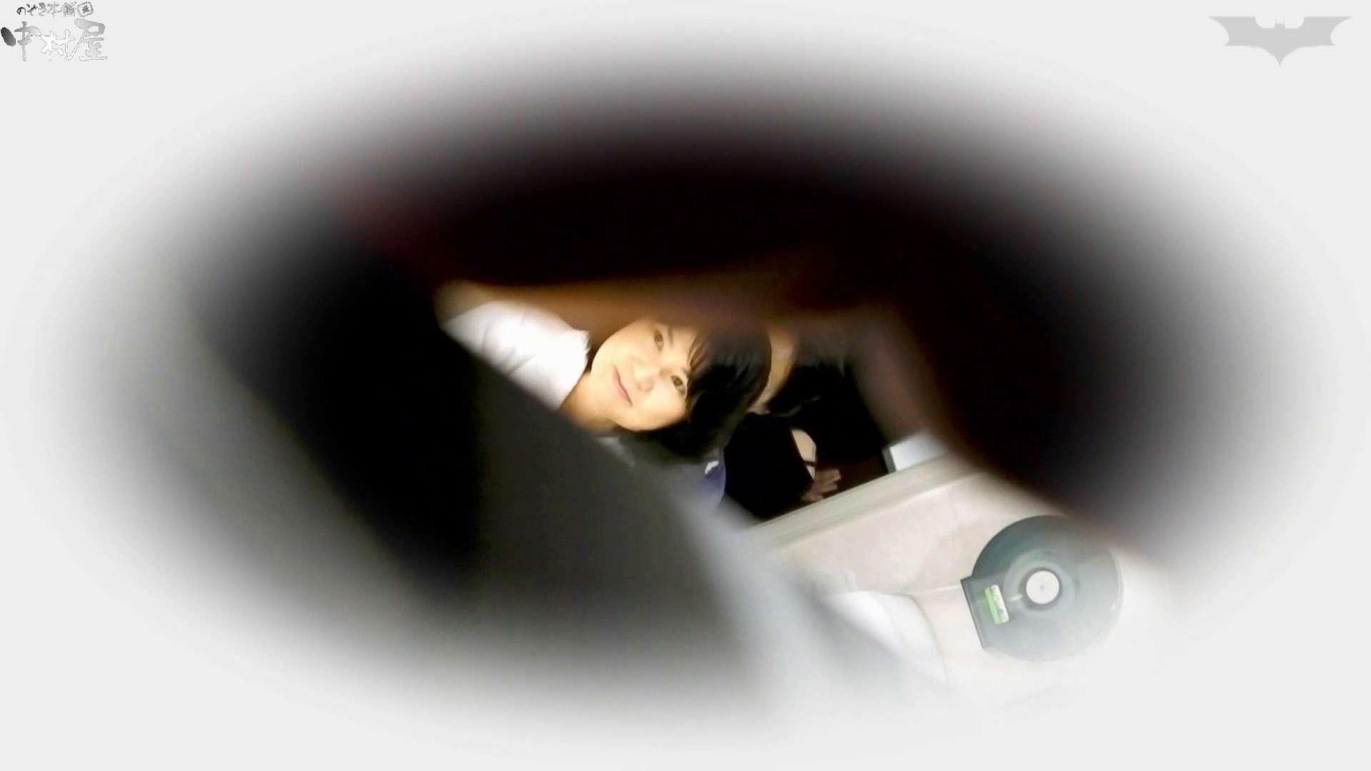 お市さんの「お尻丸出しジャンボリー」No.12 女子トイレ編 オメコ無修正動画無料 91PIX 71