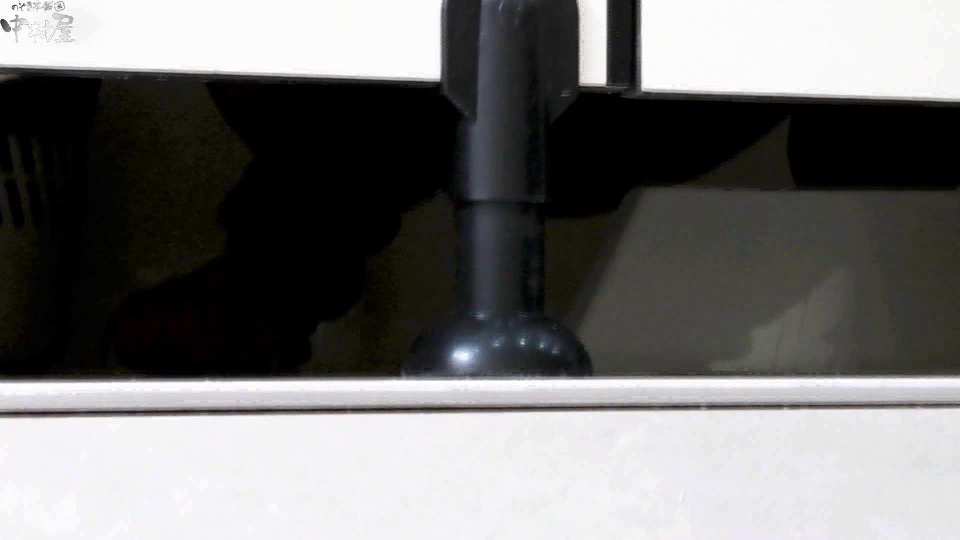 お市さんの「お尻丸出しジャンボリー」No.13 マンコエロすぎ 盗み撮り動画 97PIX 3
