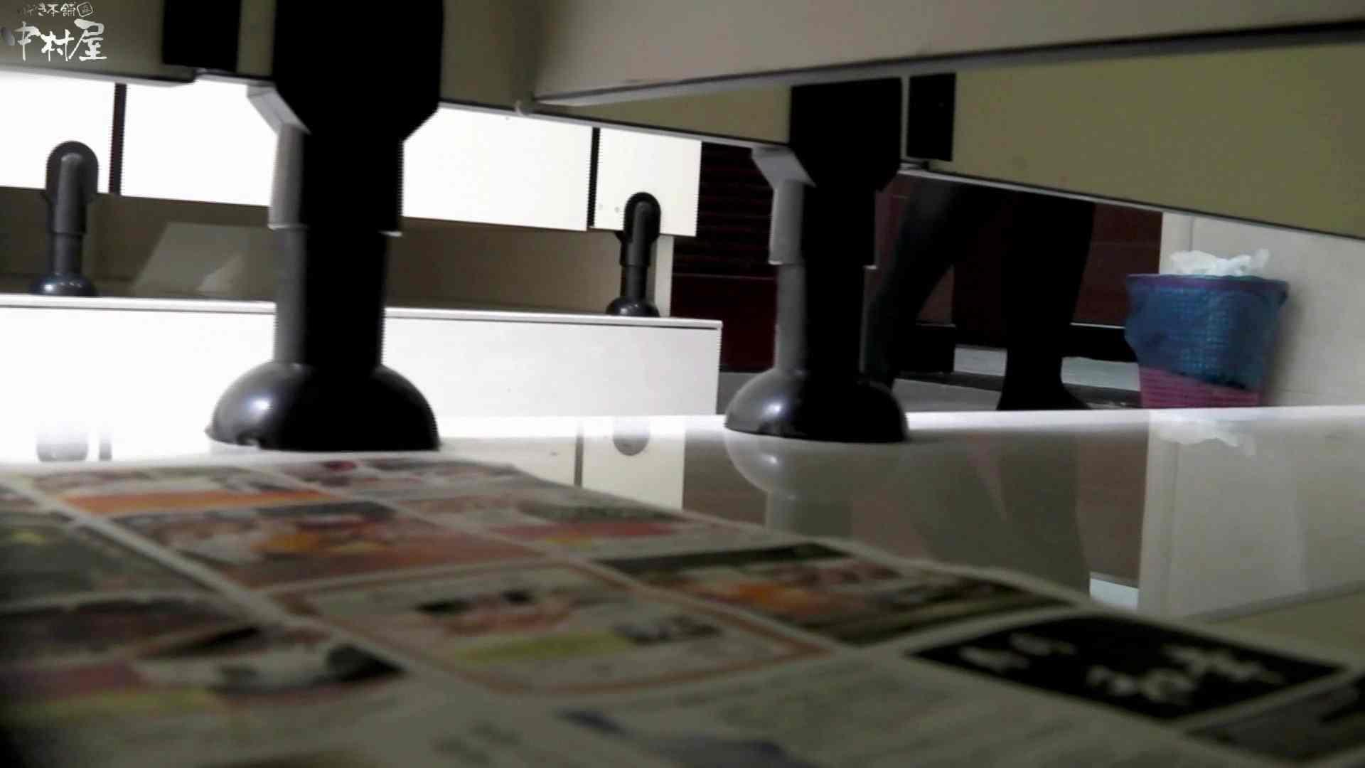 お市さんの「お尻丸出しジャンボリー」No.13 女子トイレ編 性交動画流出 97PIX 8