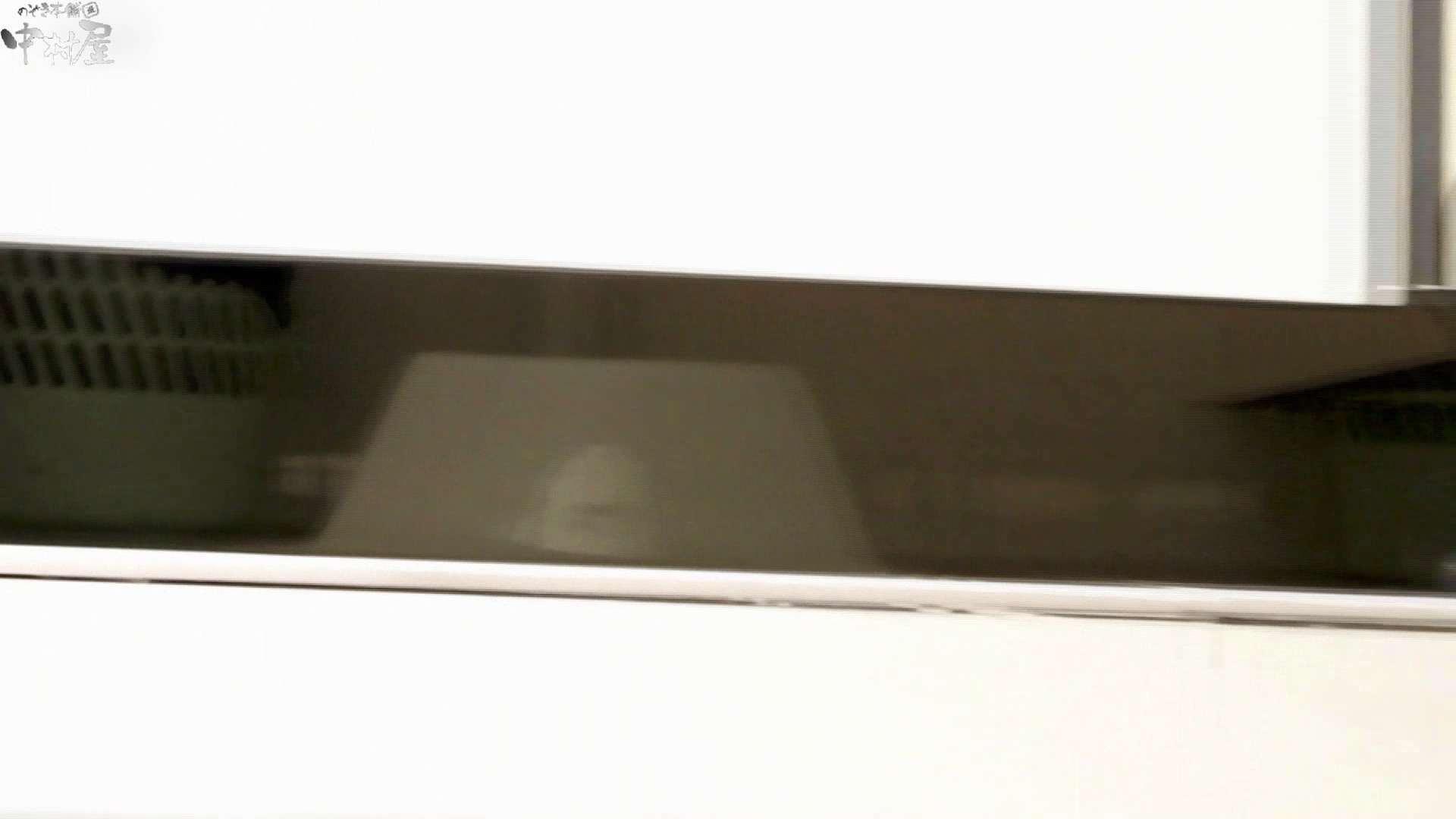 お市さんの「お尻丸出しジャンボリー」No.13 トイレ アダルト動画キャプチャ 97PIX 15