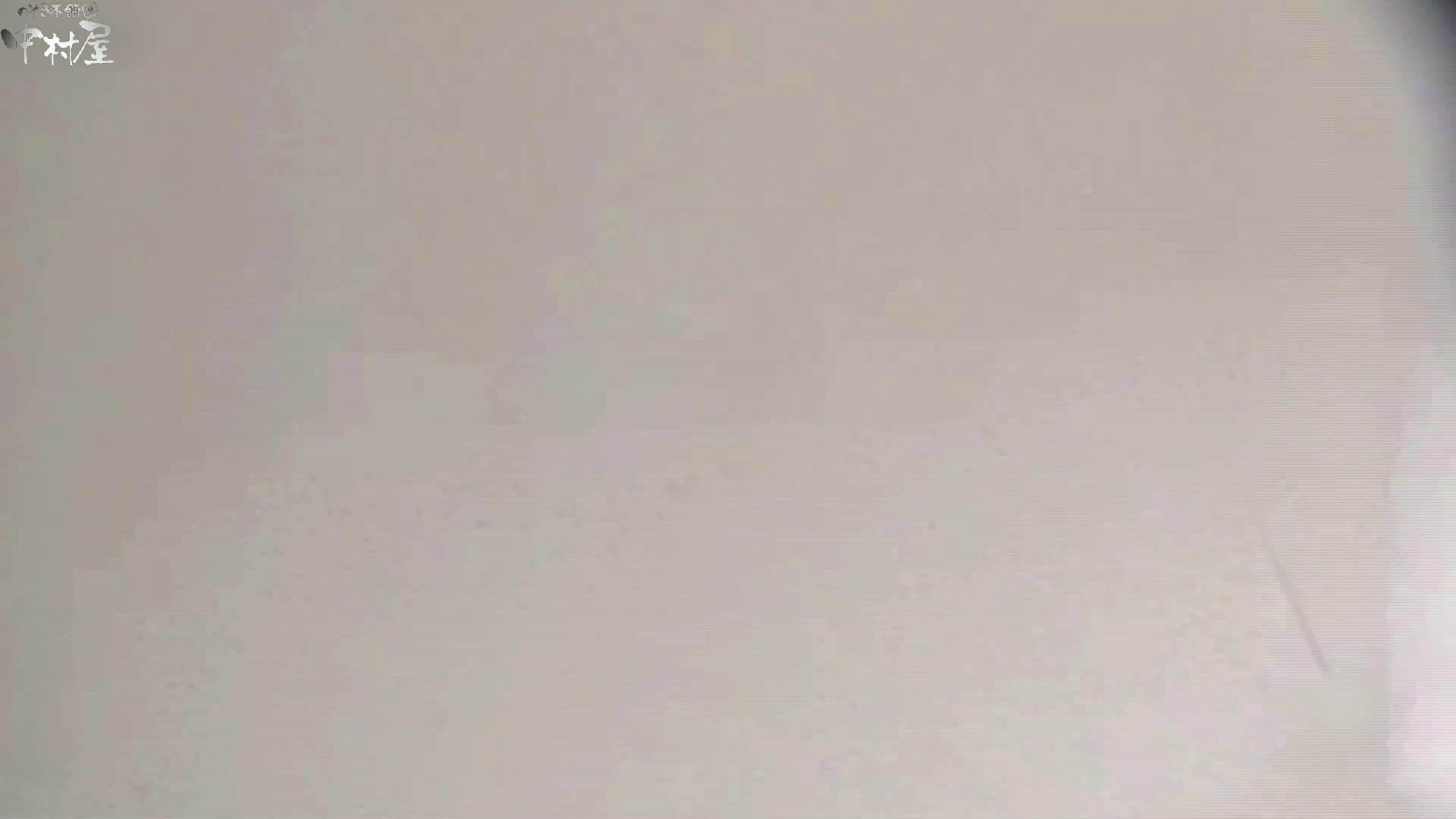 お市さんの「お尻丸出しジャンボリー」No.13 マンコエロすぎ 盗み撮り動画 97PIX 47