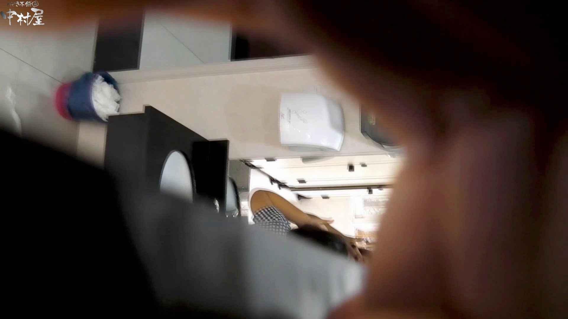 お市さんの「お尻丸出しジャンボリー」No.13 黄金水 セックス画像 97PIX 49