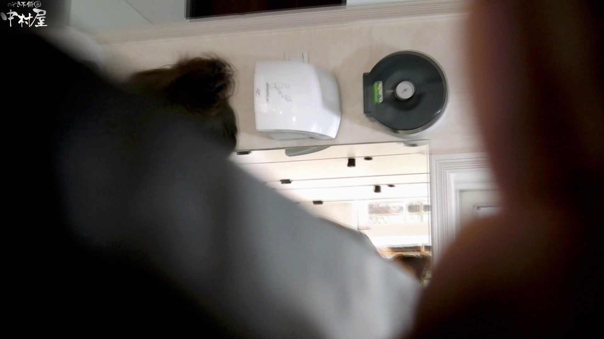 お市さんの「お尻丸出しジャンボリー」No.13 黄金水 セックス画像 97PIX 71
