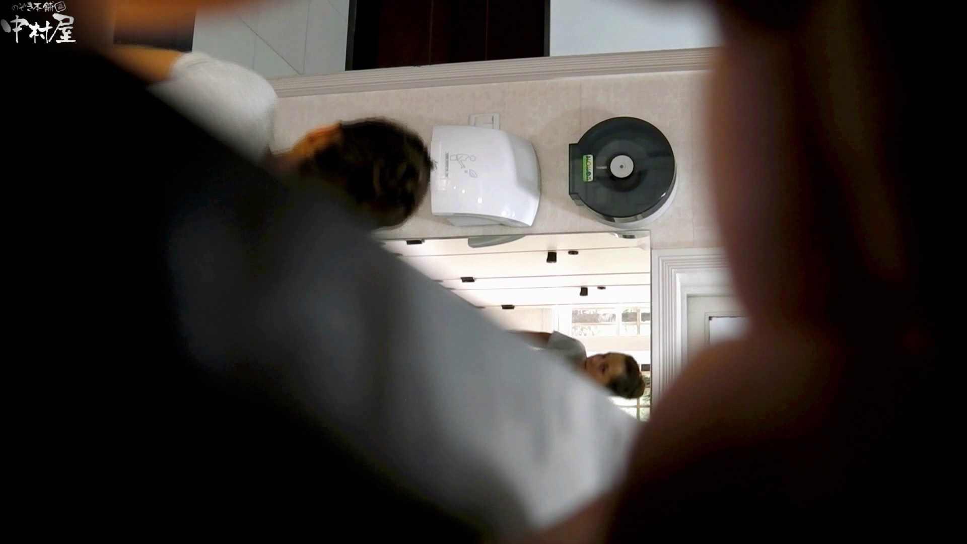 お市さんの「お尻丸出しジャンボリー」No.13 排泄編 おまんこ無修正動画無料 97PIX 72