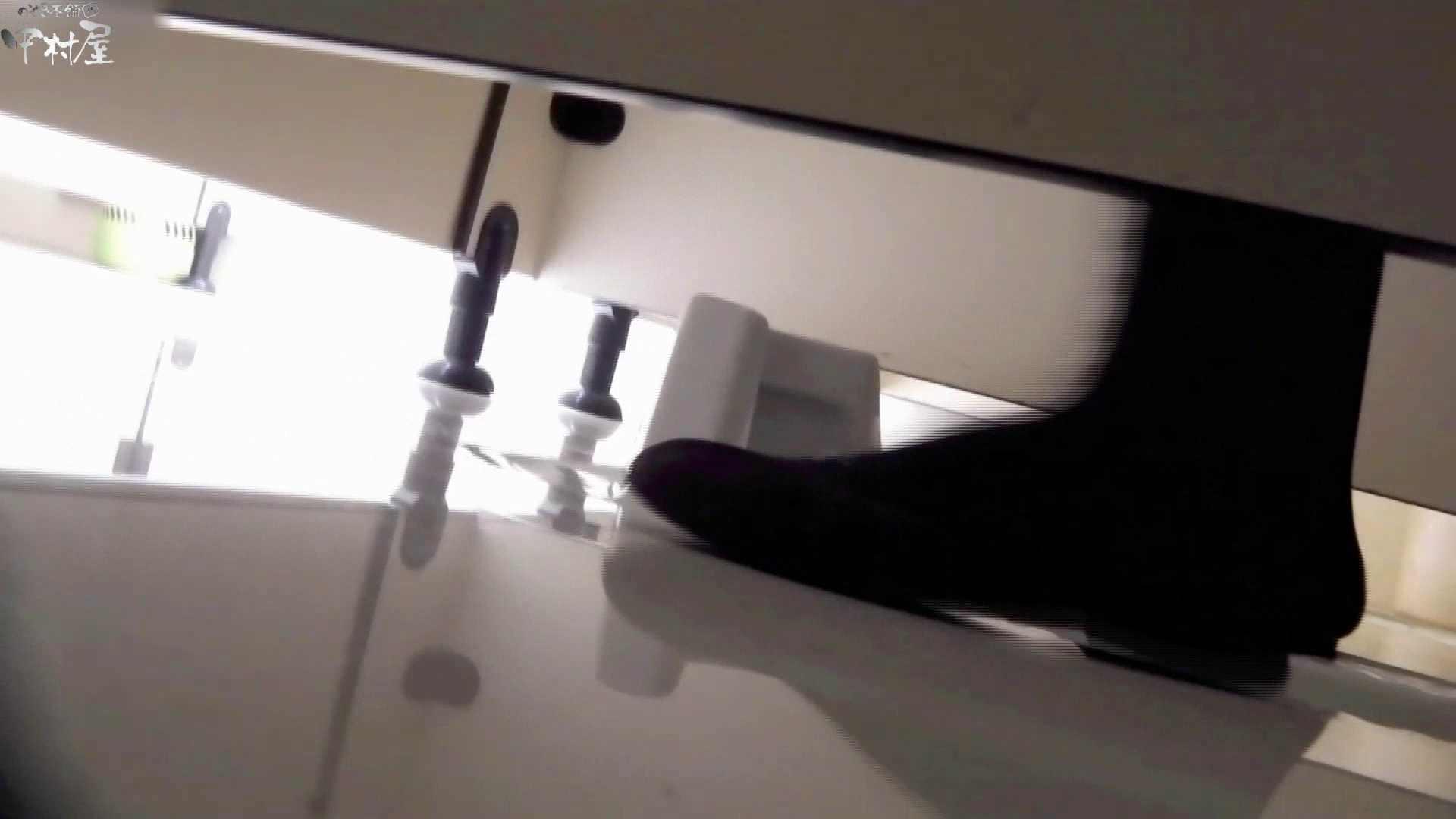 お市さんの「お尻丸出しジャンボリー」No.13 放尿編 AV動画キャプチャ 97PIX 97