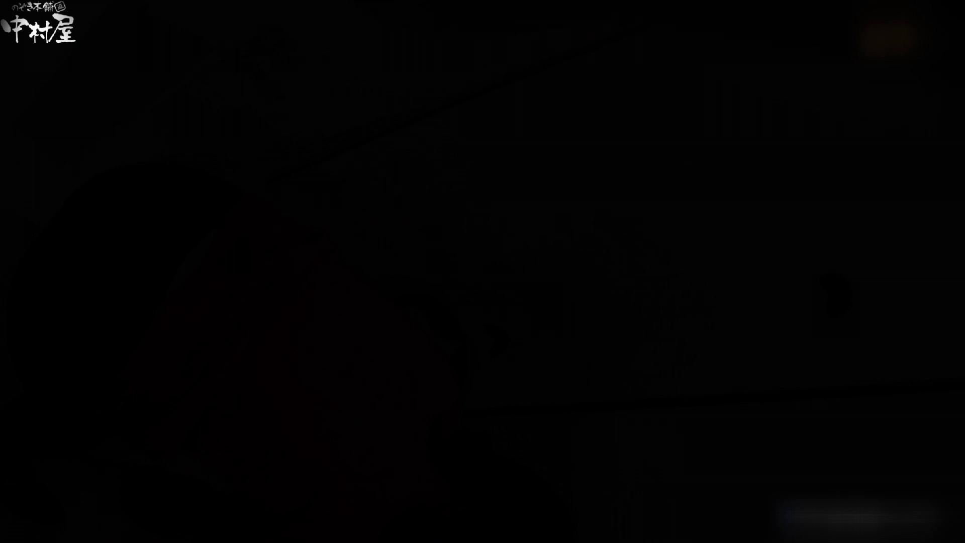 お市さんの「お尻丸出しジャンボリー」No.14 覗き  81PIX 16