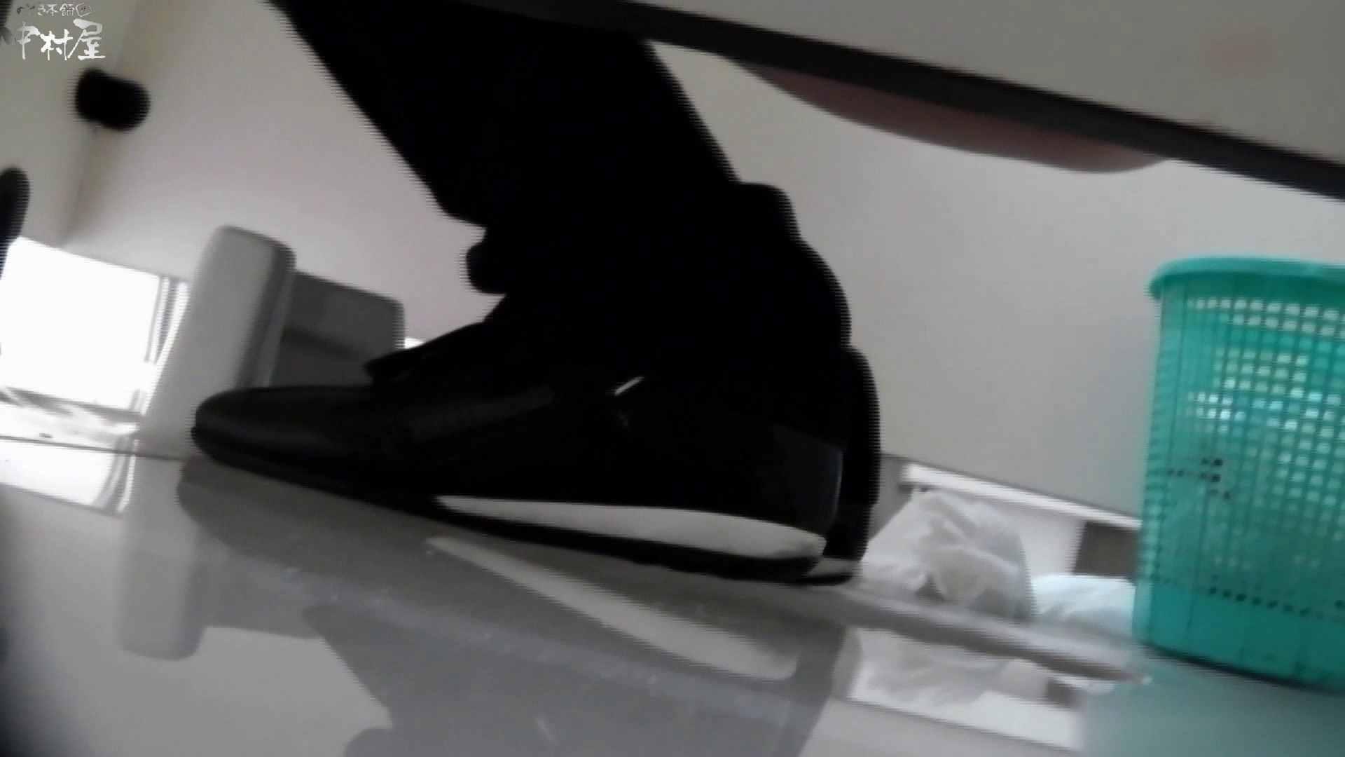 お市さんの「お尻丸出しジャンボリー」No.14 女子トイレ編 盗撮動画紹介 81PIX 31
