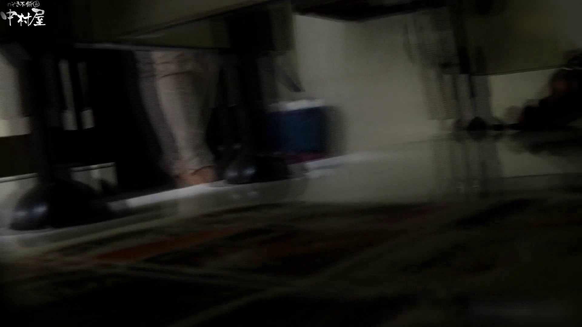 お市さんの「お尻丸出しジャンボリー」No.14 お尻 セックス無修正動画無料 81PIX 46